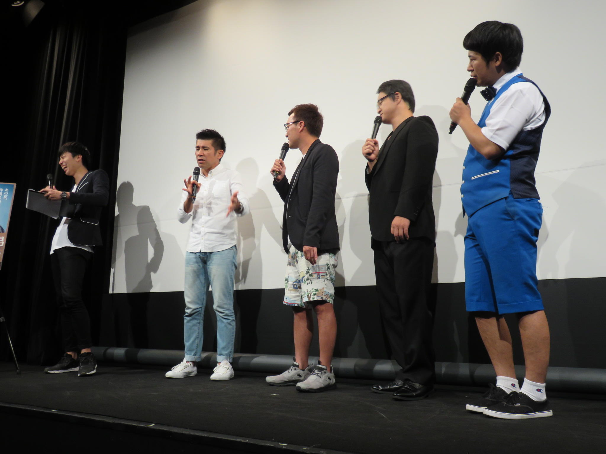 http://news.yoshimoto.co.jp/20170728223509-0dd44d2532b22d015e35c12b4d5695e352370a66.jpg
