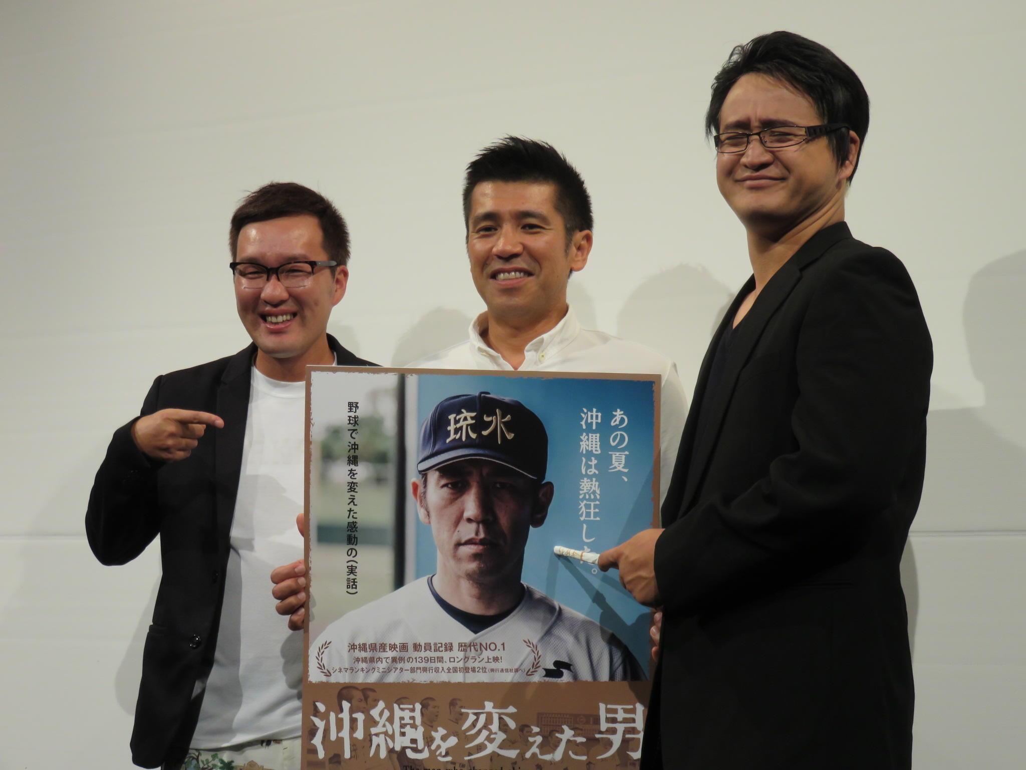 http://news.yoshimoto.co.jp/20170728223533-aab117a7de96cd39bca377b1e80377116ab5d1cc.jpg