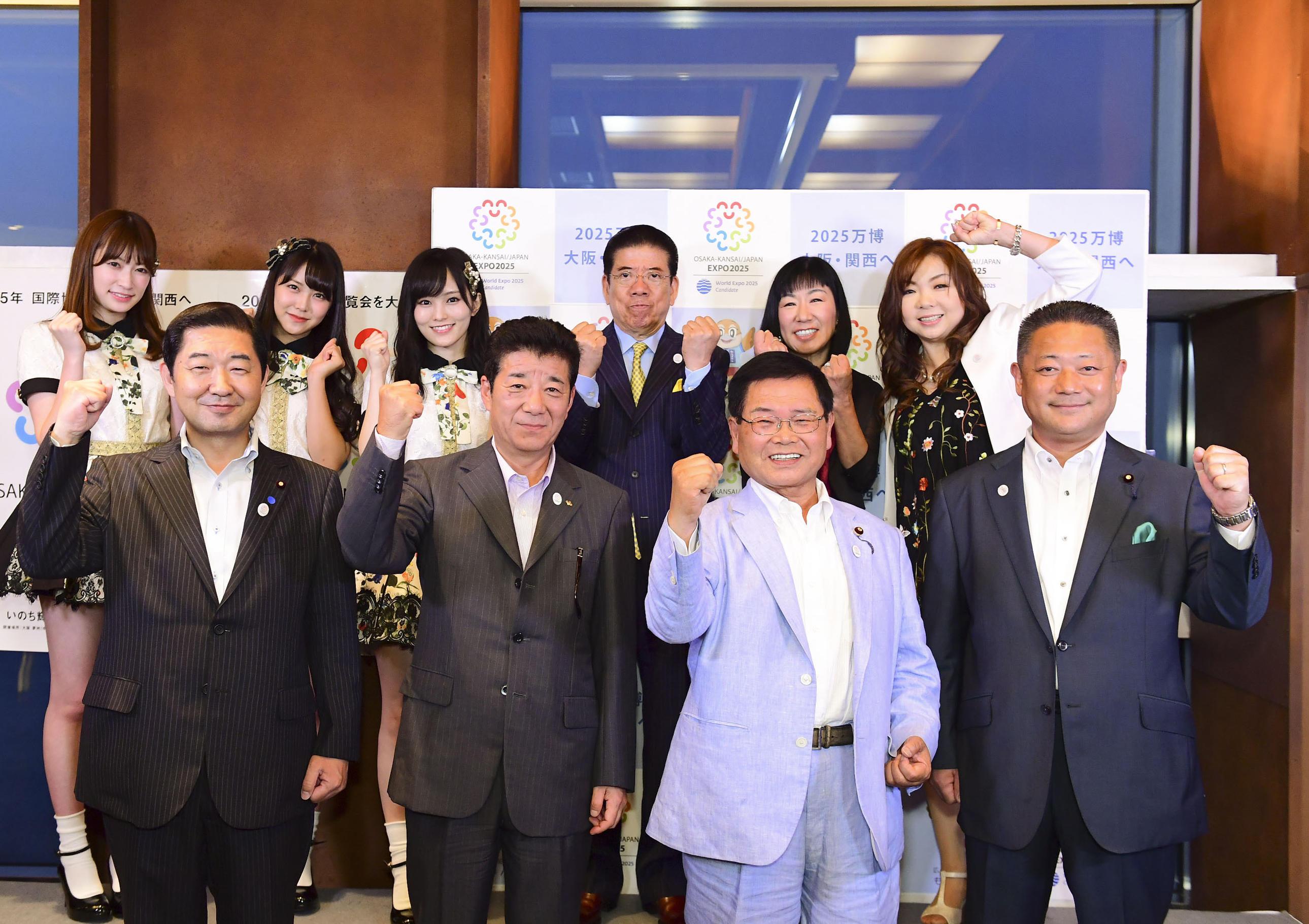http://news.yoshimoto.co.jp/20170729012843-aa7b5bcc3391545ebed046c13876f68403901b28.jpg