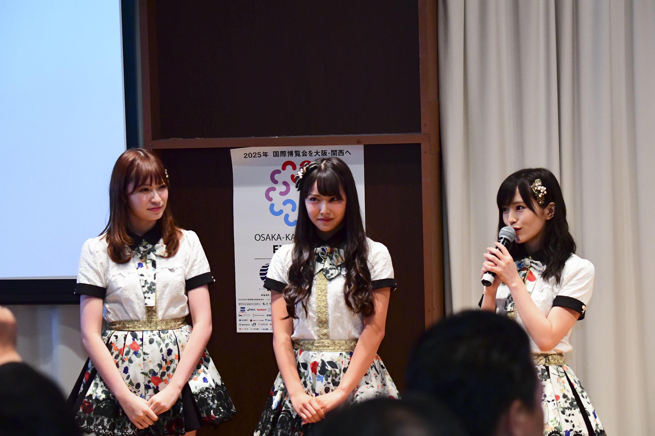 http://news.yoshimoto.co.jp/20170729012942-8ab7f40831c81f8b1cc020f2a35212562ae4fa13.jpg
