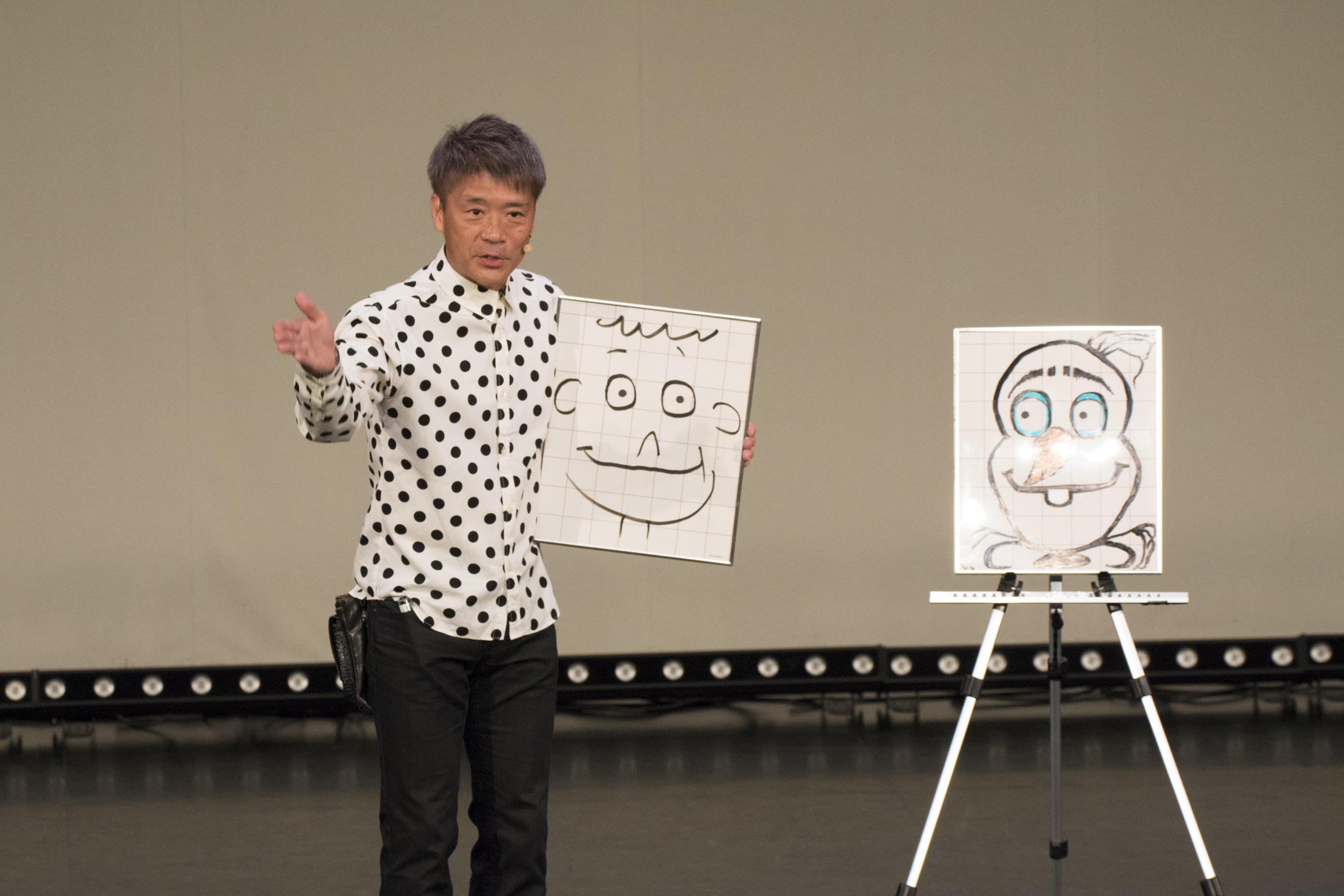 http://news.yoshimoto.co.jp/20170729093153-37ca297dc1c2b4a7805dafef9d157188eebf59c5.jpg