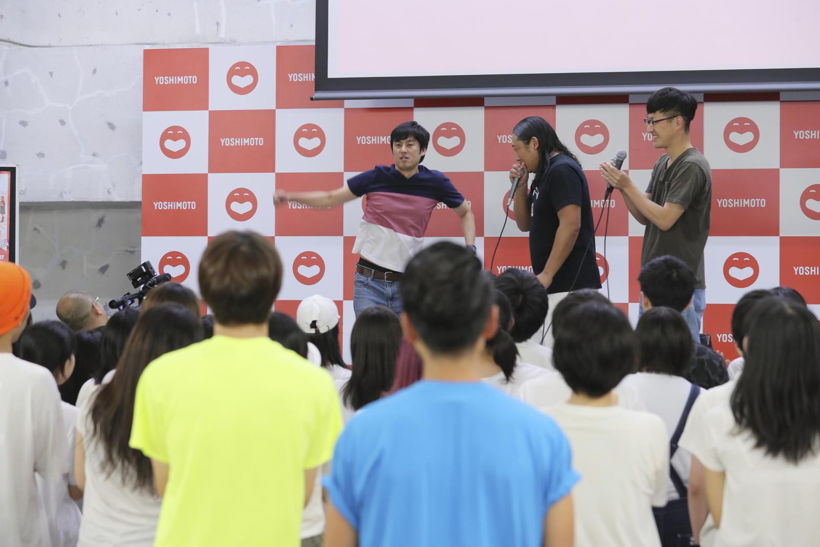 http://news.yoshimoto.co.jp/20170730173754-562e2156a95f08dc1f54d8a80fec621cf56fb083.jpg