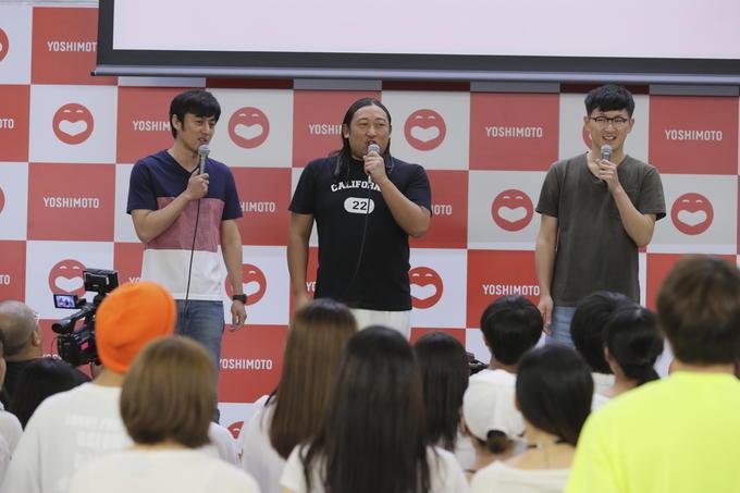 http://news.yoshimoto.co.jp/20170730173756-f95ed477eedeb39c0a826ae43837078d97f2aff0.jpg