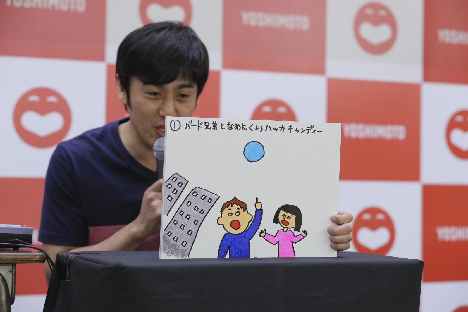 http://news.yoshimoto.co.jp/20170730173836-db3dce5d5d32f54bfd767f0b2f8d5e0d343475fe.jpg