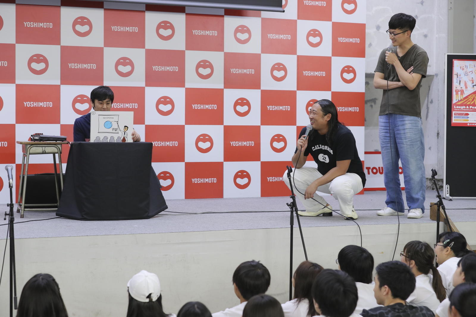 http://news.yoshimoto.co.jp/20170730173837-cf07bca27bb3d5d252317919aa1d476a8fee456b.jpg