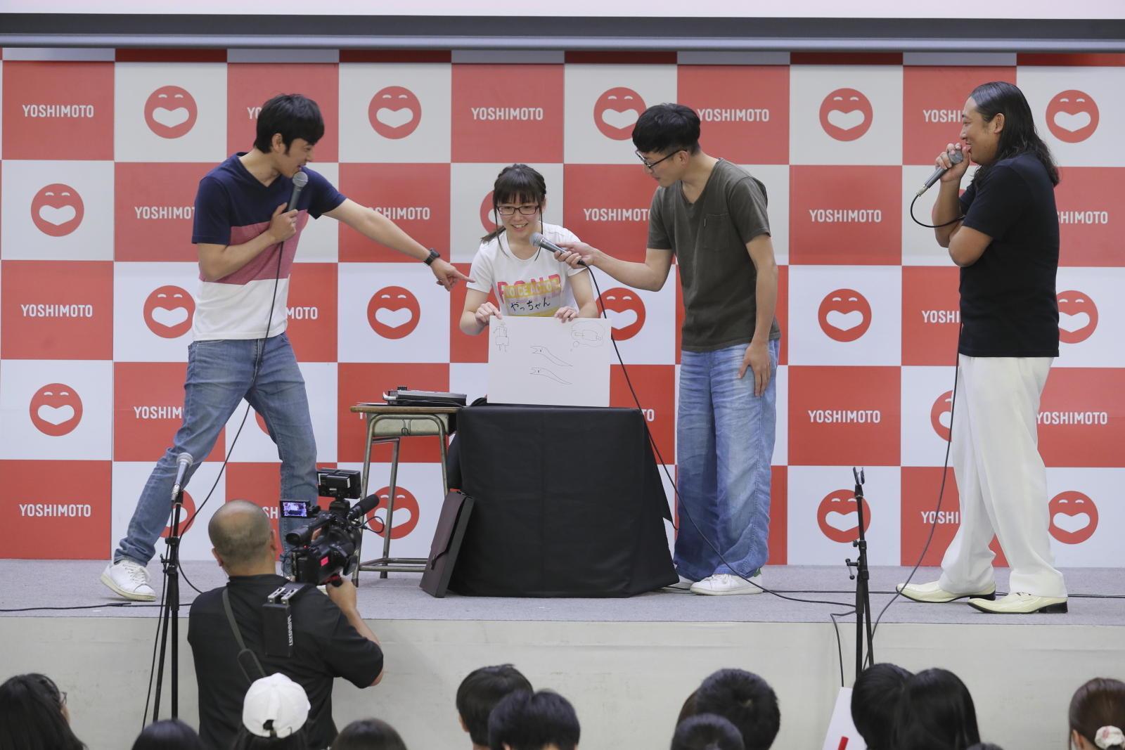http://news.yoshimoto.co.jp/20170730173947-b8b86c6cf7671eaf4397cc22e54bbe0495eacc06.jpg