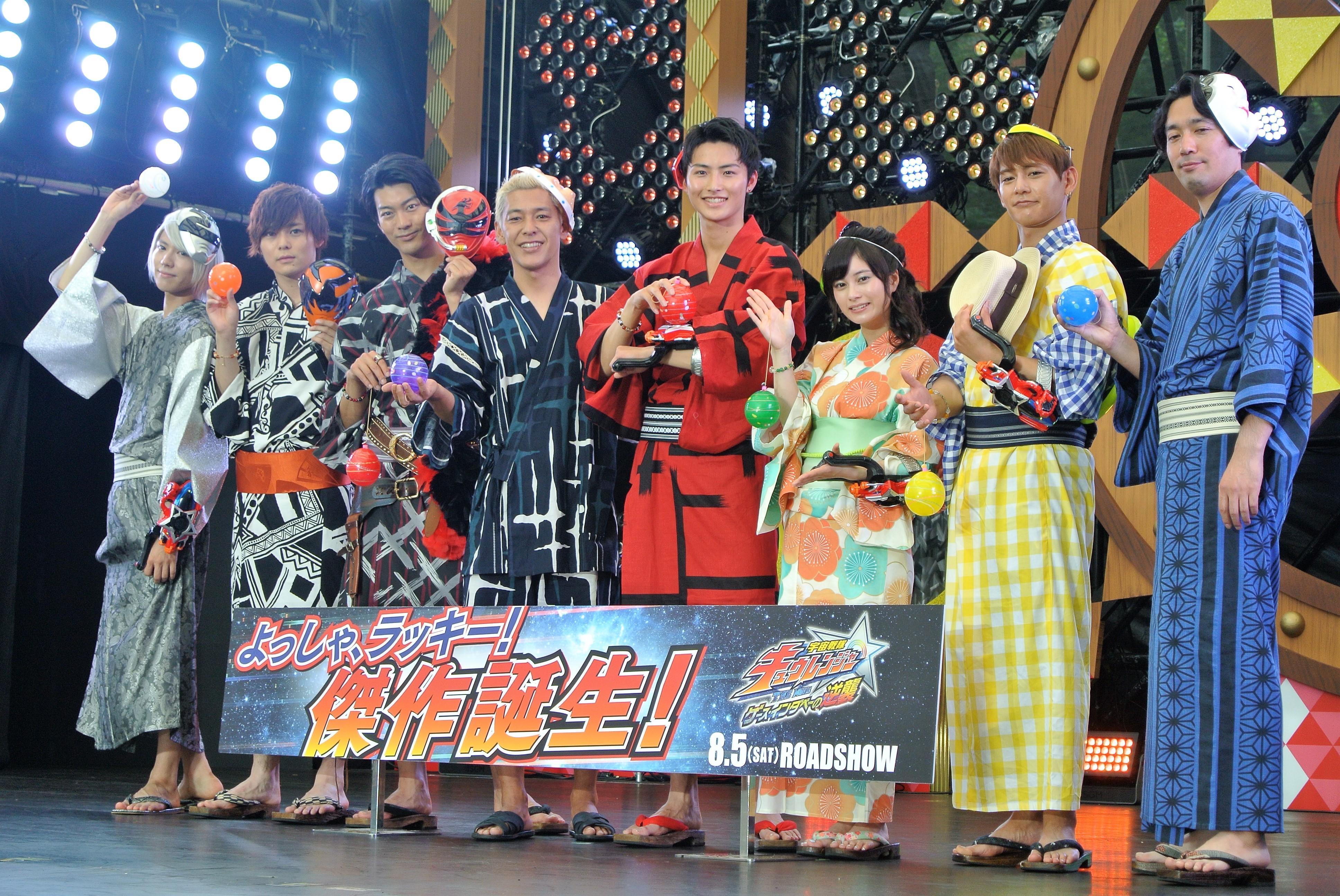 http://news.yoshimoto.co.jp/20170731175642-9d5147bbf558a8b21552dffc00acb4d03936ebcd.jpg