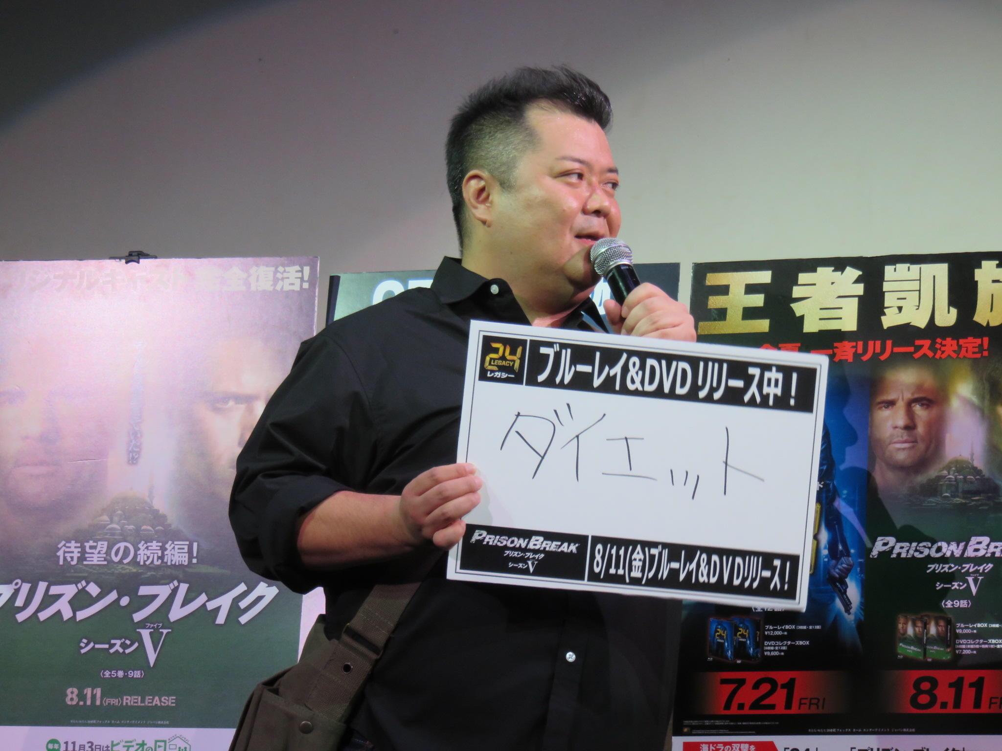 http://news.yoshimoto.co.jp/20170731181931-609006cd289962fe43a76b516128212f6aae2649.jpg