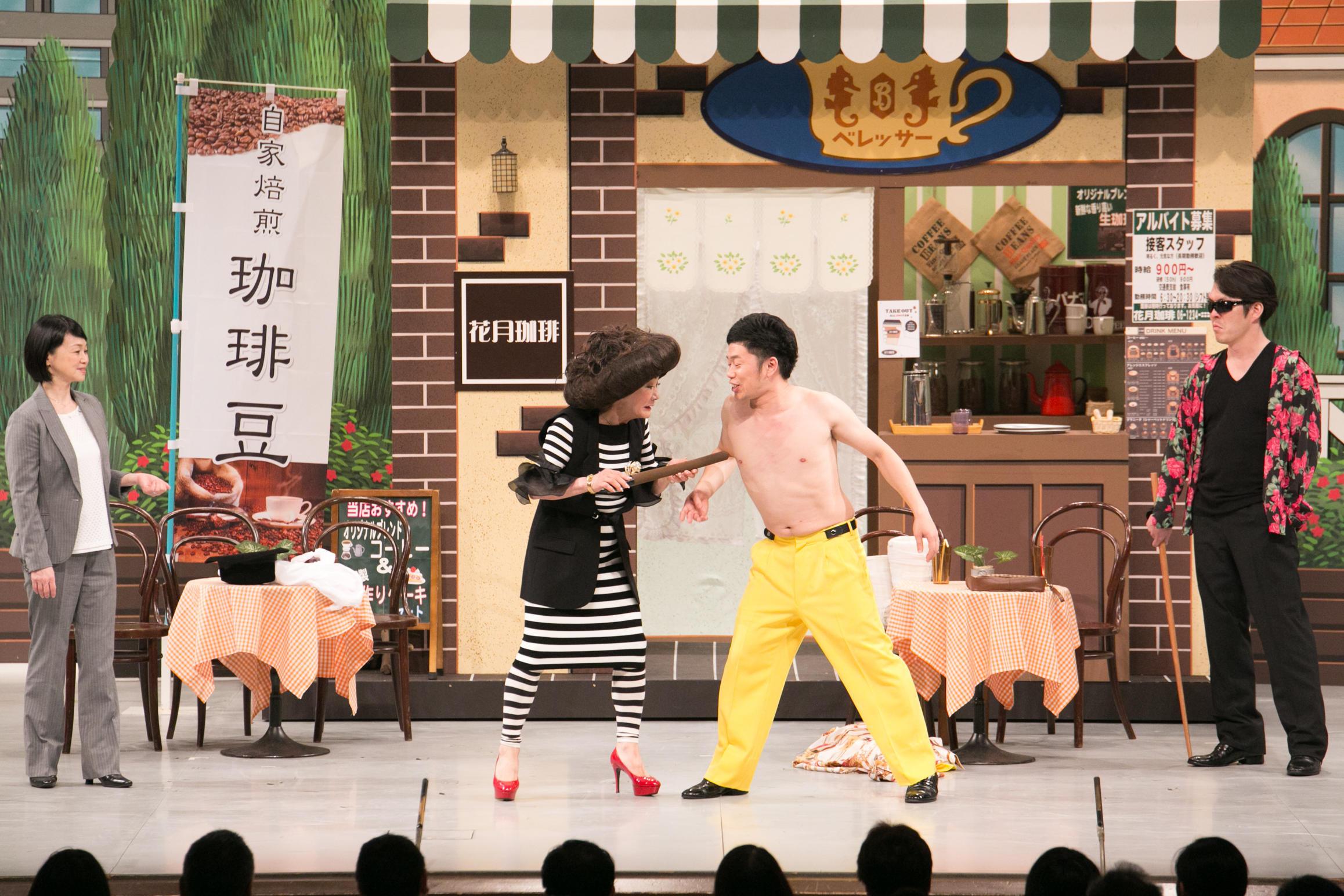 http://news.yoshimoto.co.jp/20170801190305-e56b0b0160198da367e7e3d6be106e6337b4cb3f.jpg