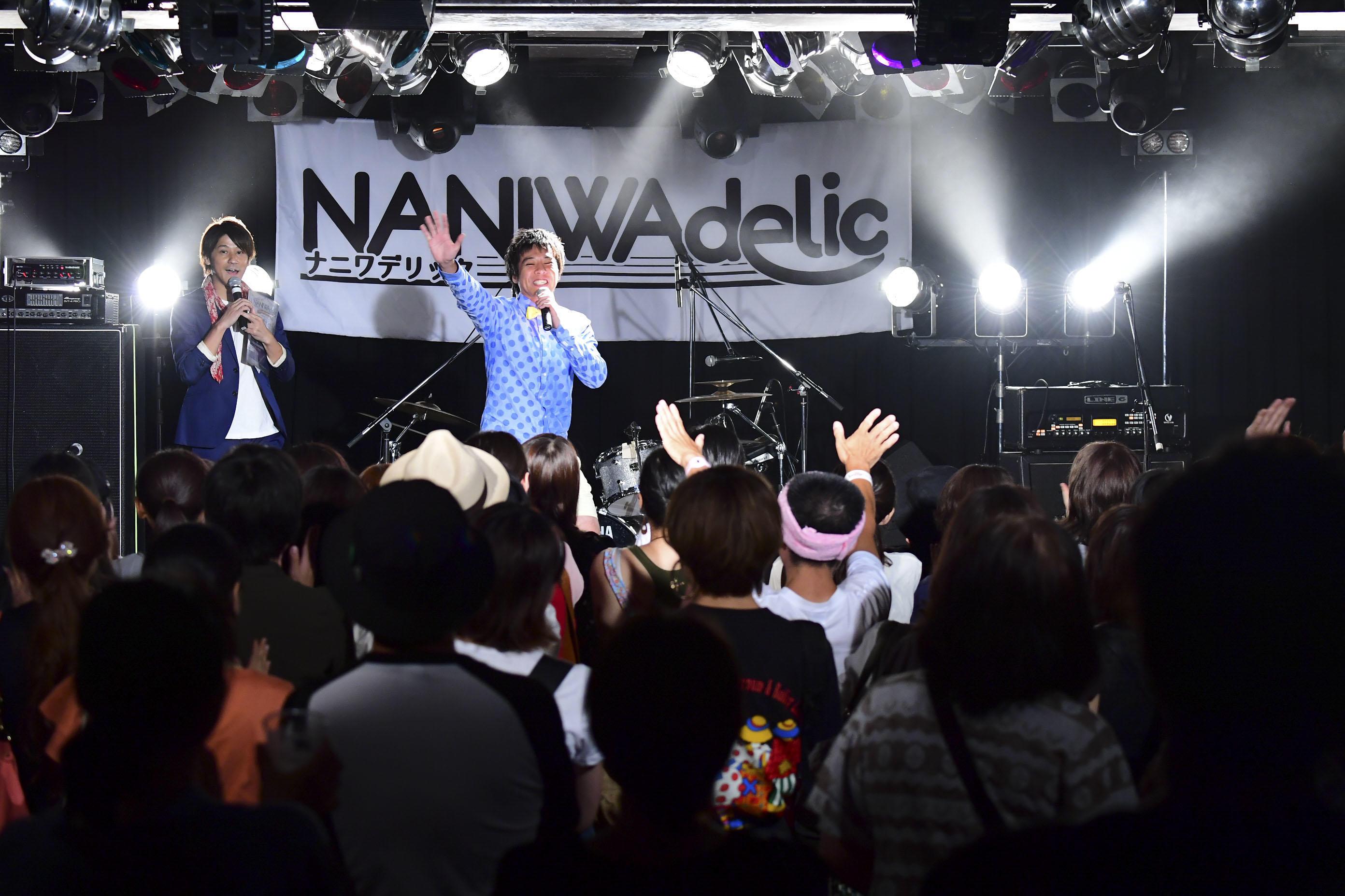 http://news.yoshimoto.co.jp/20170802093249-62f3fd00b4d1b8f6c489b24c26706d2ad2406d67.jpg
