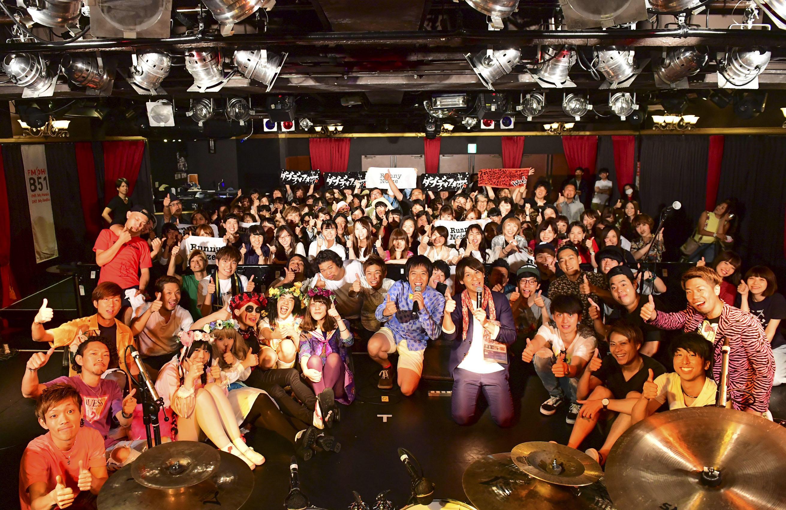 http://news.yoshimoto.co.jp/20170802093349-af2be440cda82161cfa6a160e8457053191b34c9.jpg