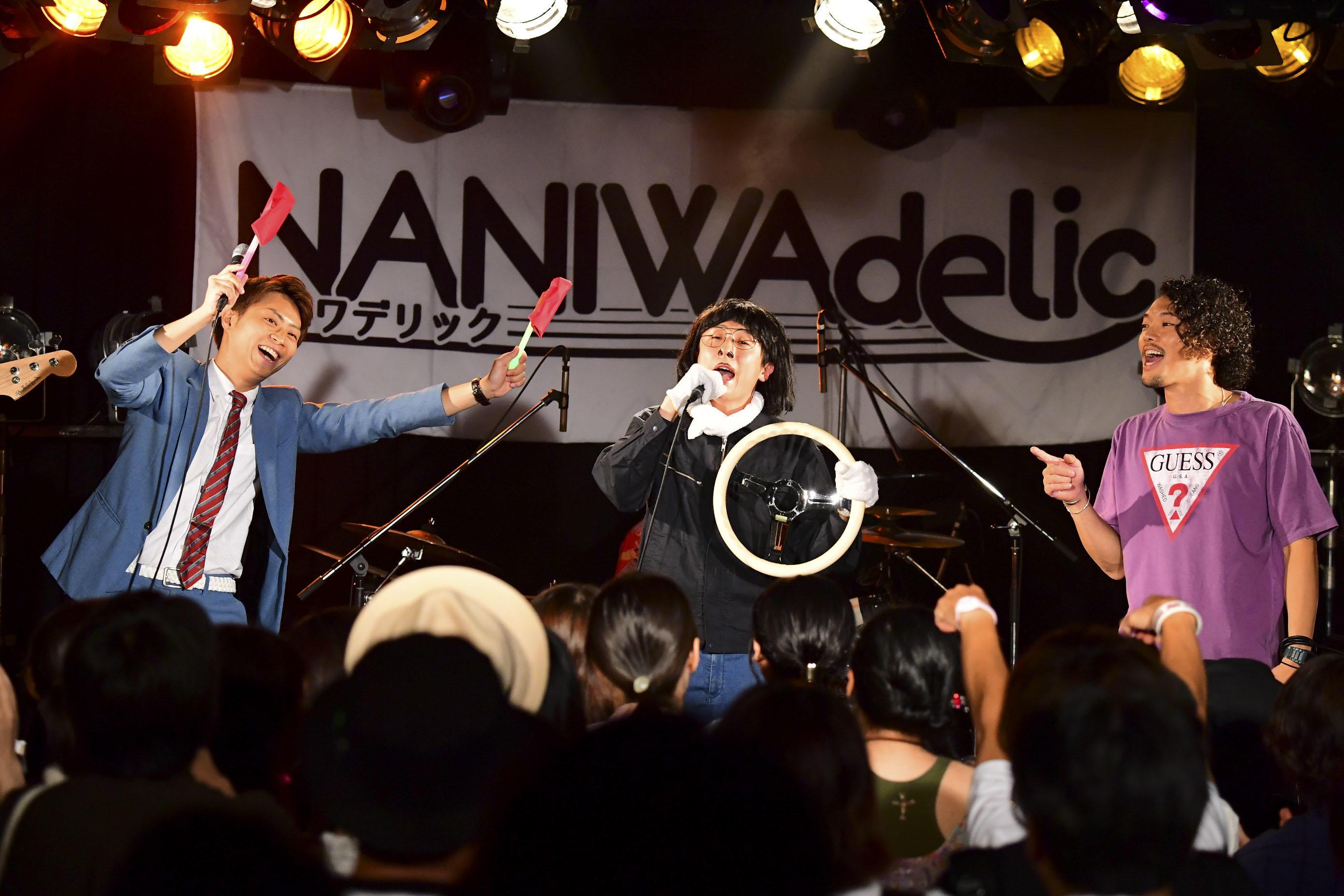 http://news.yoshimoto.co.jp/20170802093515-622a42493c0b29029341ff1a7e29f57c4dfd4465.jpg