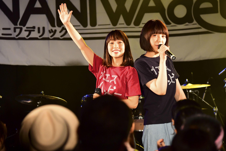http://news.yoshimoto.co.jp/20170802093736-529a2d6837528c10800eaf2976a6a30155081711.jpg