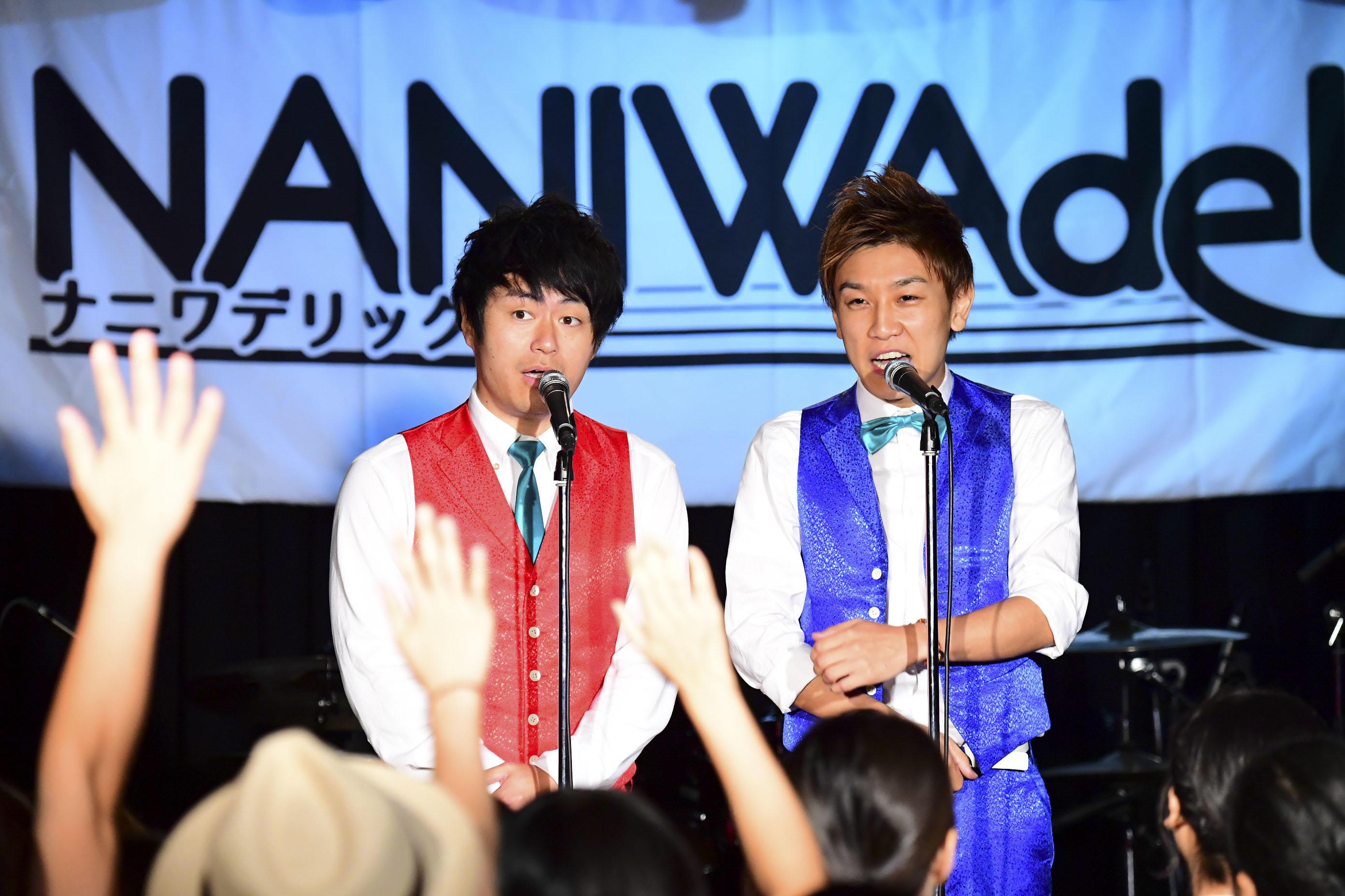 http://news.yoshimoto.co.jp/20170802094239-7ed2d434a2b137734e85519966e03f6b6fc32734.jpg