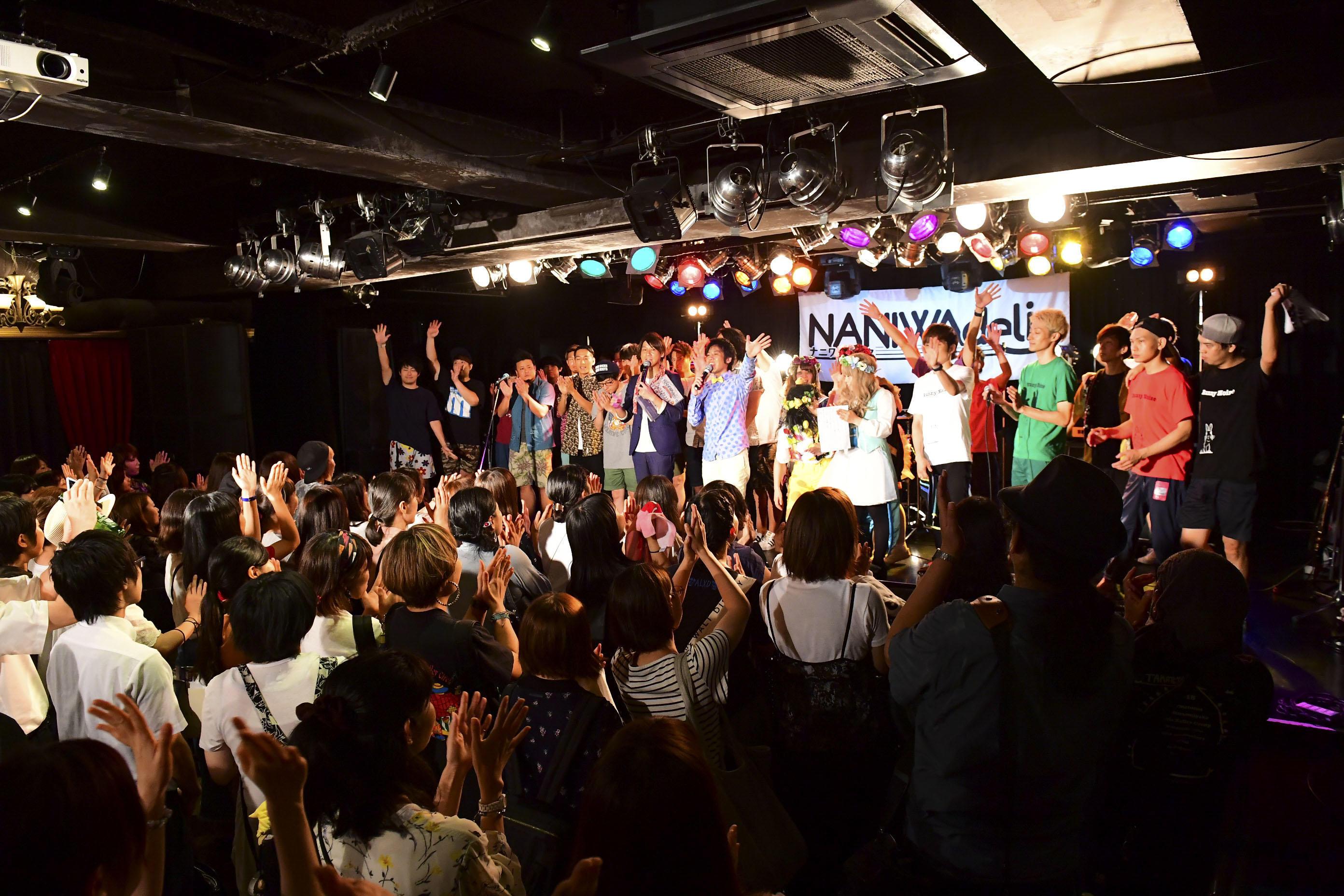http://news.yoshimoto.co.jp/20170802095442-5a8ebaffc4d2c8e5a9305969693a731bc2faf372.jpg