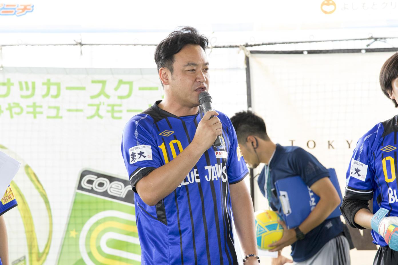 http://news.yoshimoto.co.jp/20170802174038-0607b69ac25301b67500aacac4ad776b6d43079e.jpg