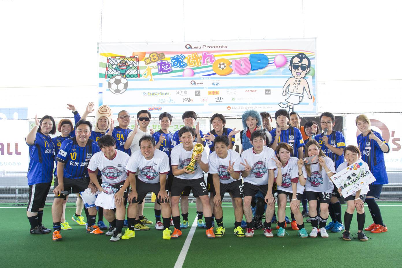 http://news.yoshimoto.co.jp/20170802174950-693ee184d104a55a08c86def7b3405241b8294ab.jpg
