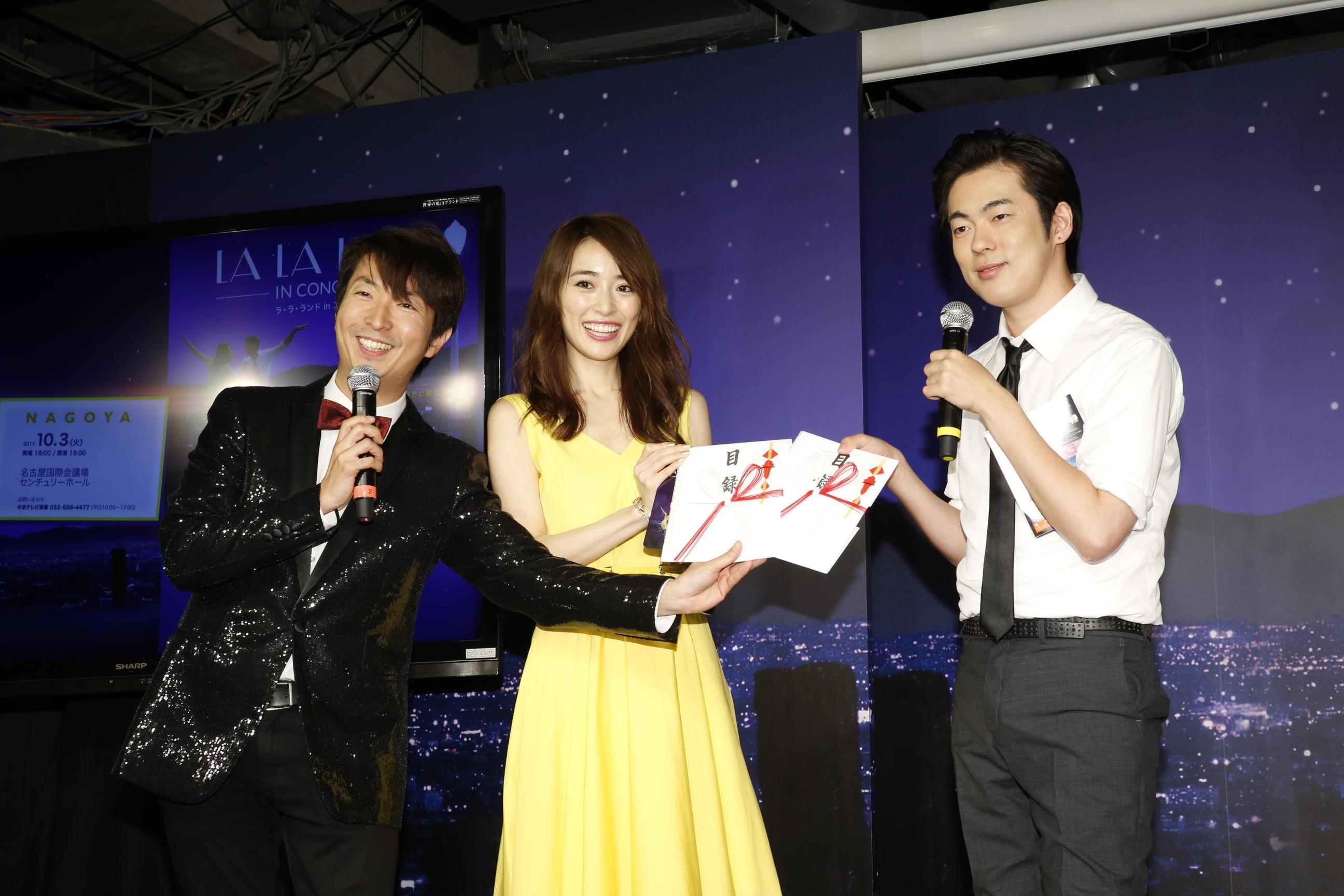 http://news.yoshimoto.co.jp/20170802191937-4c6503a87005001b57a537519d495a8e7fc13437.jpg