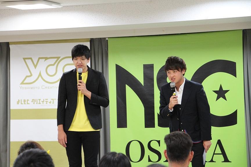 http://news.yoshimoto.co.jp/20170803162026-fcf68e8d74a71bce326c57b63b28f3c76d11e68a.jpg
