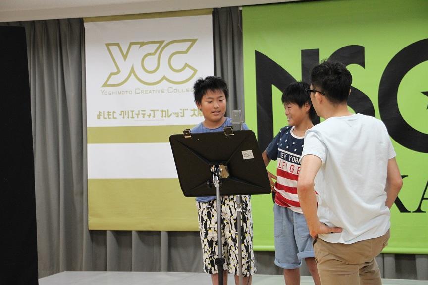http://news.yoshimoto.co.jp/20170803162449-86ce43b5b3958e7f2bdb73c28b0990ee04a8c4c8.jpg