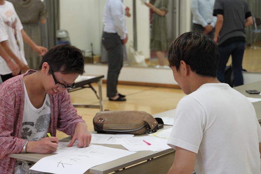 http://news.yoshimoto.co.jp/20170803162534-0d9bdcfcc258f75b05c6531d6c5dea9001ca26da.jpg
