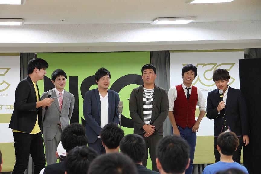 http://news.yoshimoto.co.jp/20170803162628-748aa5c81561bb1493c5819f939ce574d69118cc.jpg