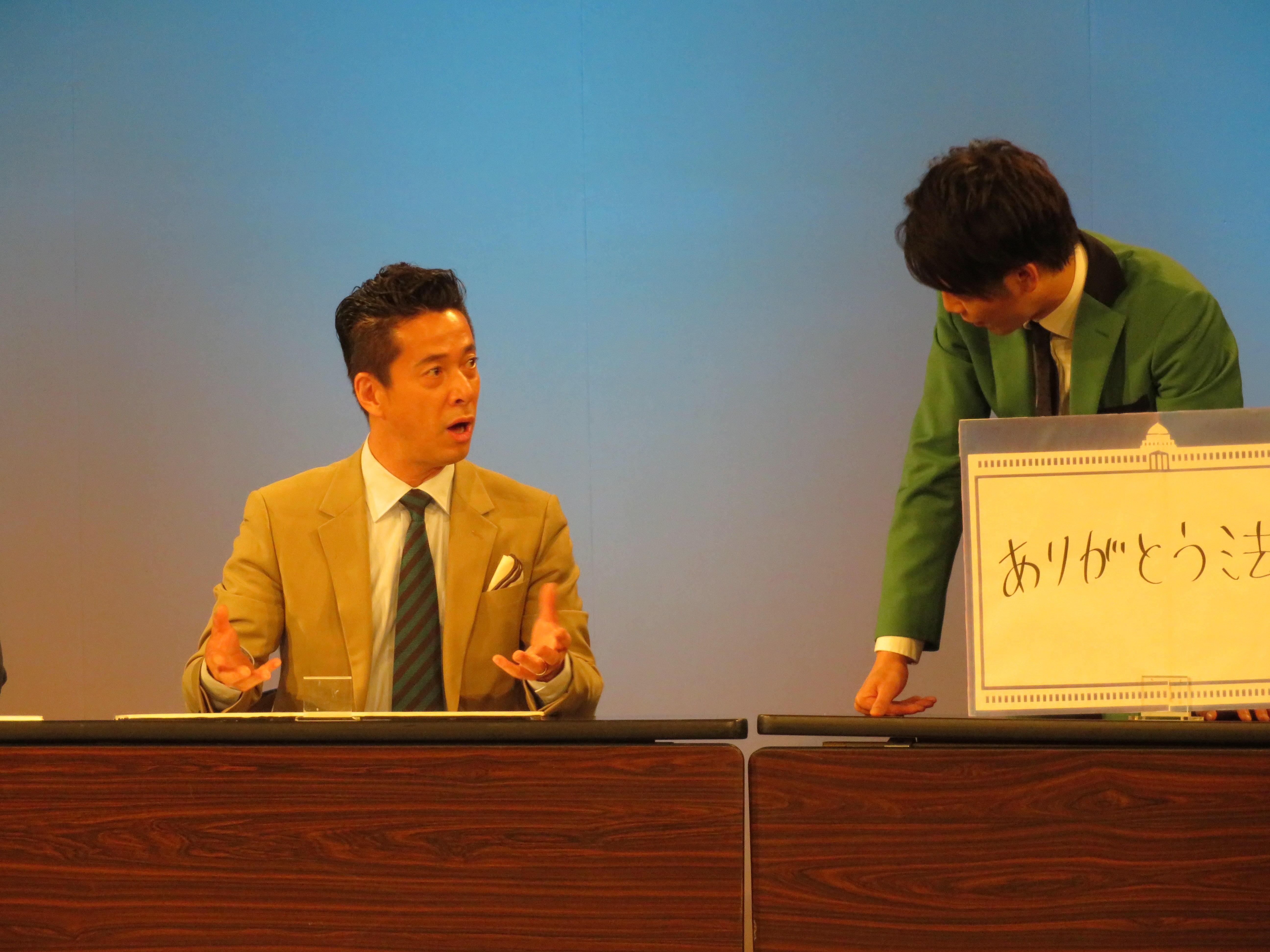 http://news.yoshimoto.co.jp/20170803163040-407b0ee1e4a576726e5e4276aad70596c05d3dba.jpg