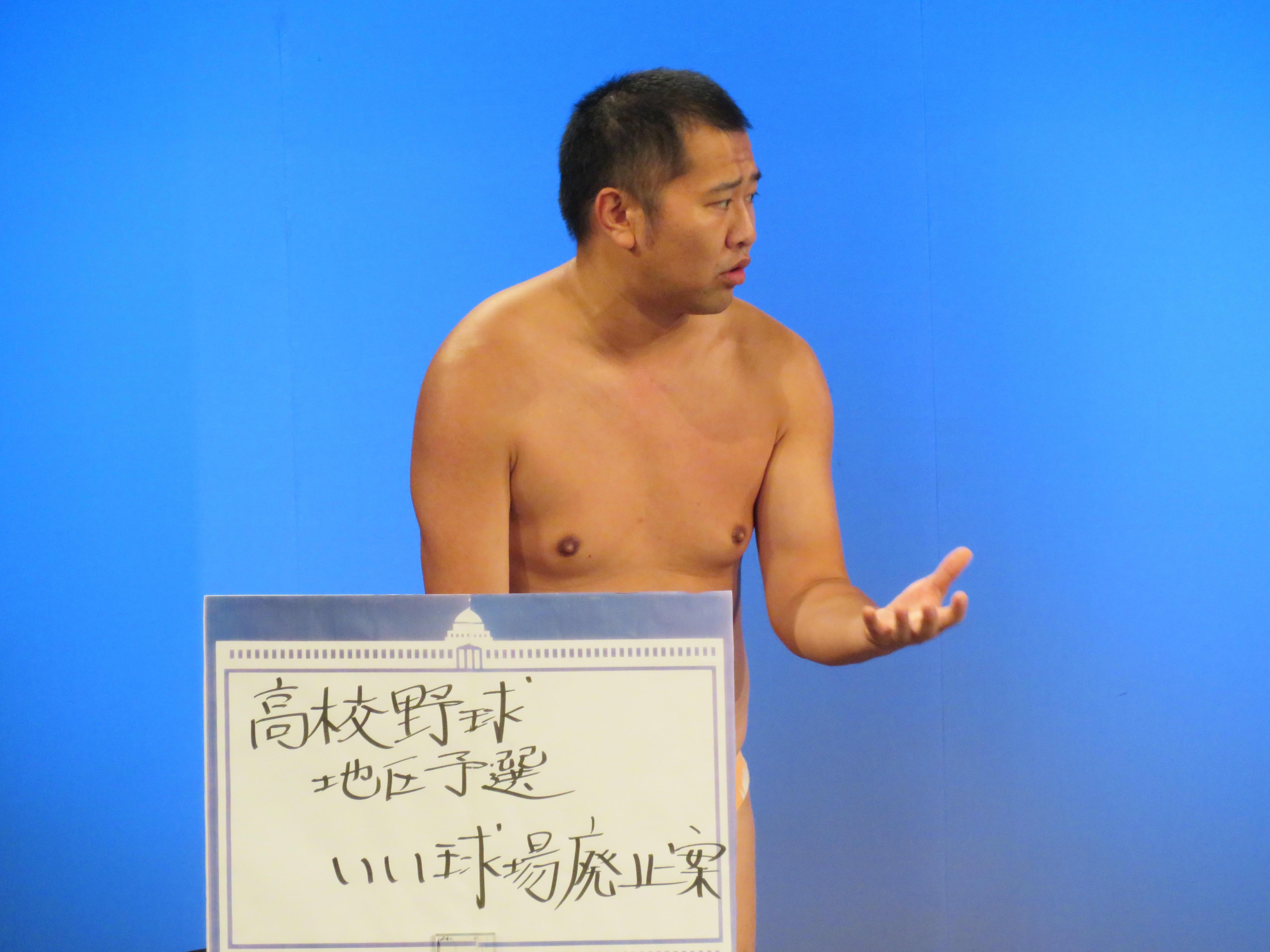 http://news.yoshimoto.co.jp/20170803163059-d63367ea2e2796ed7d49f66a1bc0a5d1b6f4b033.jpg