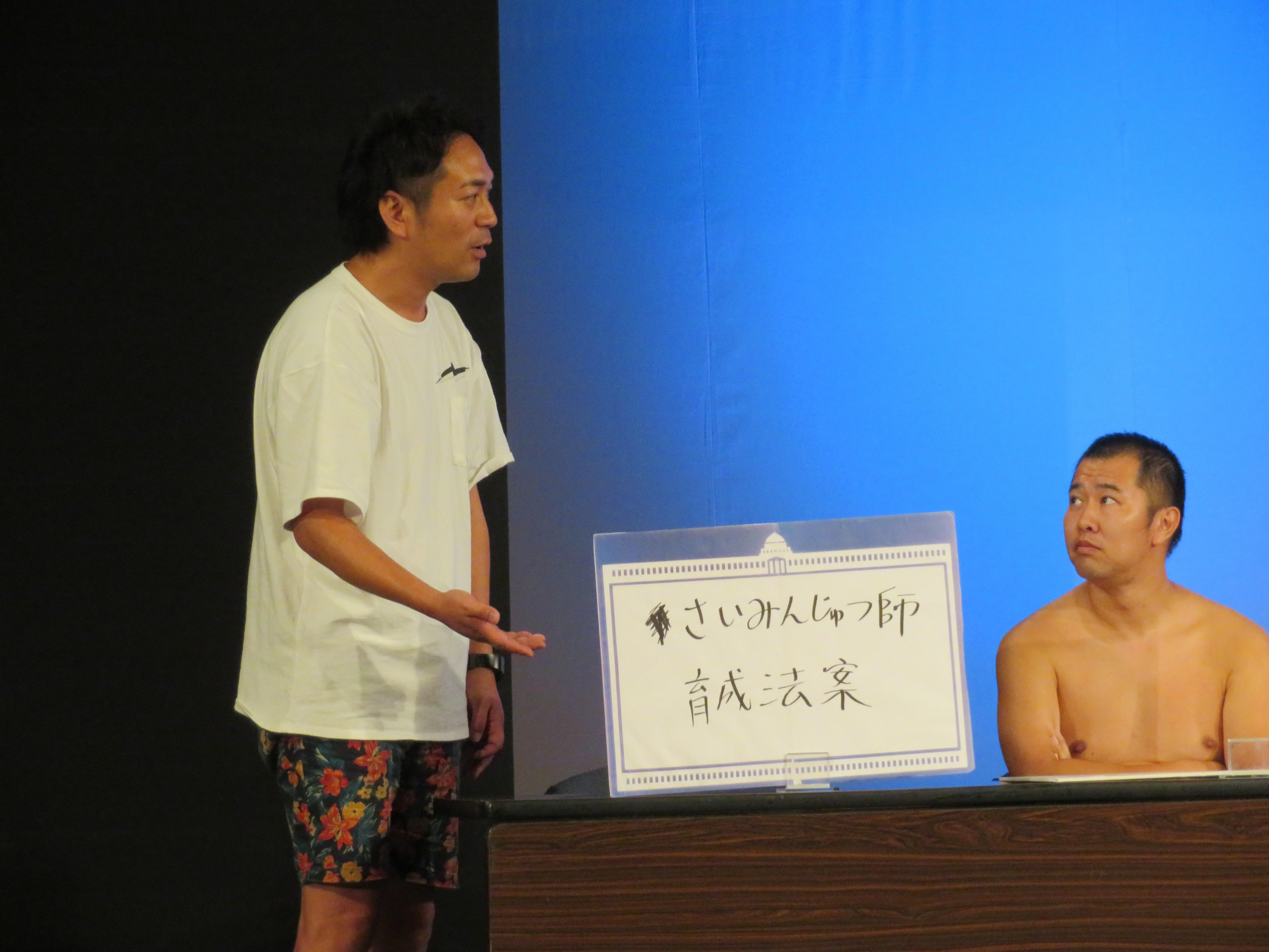 http://news.yoshimoto.co.jp/20170803163203-2a4c9bbb261364c4bb3f29454890926e614350f1.jpg