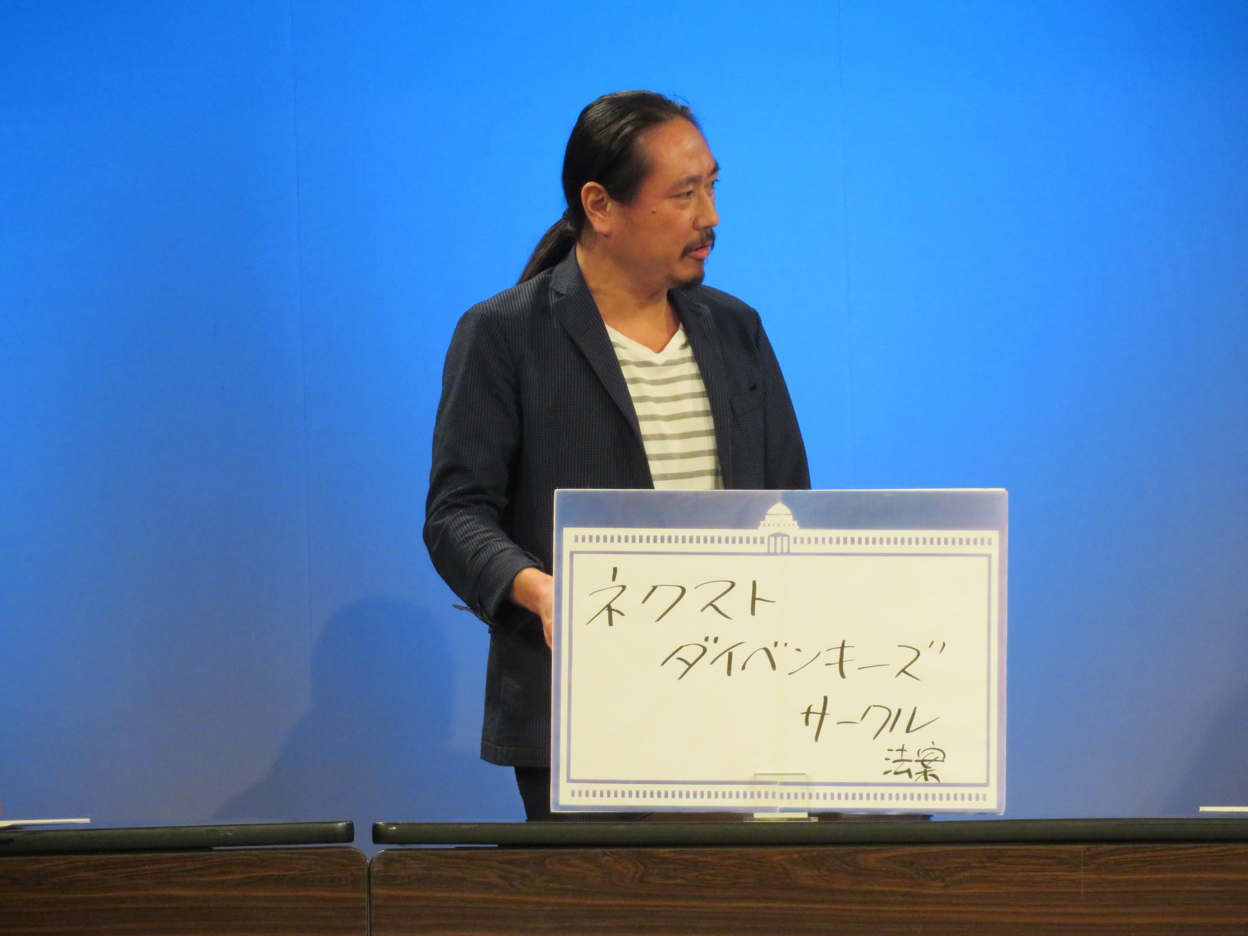 http://news.yoshimoto.co.jp/20170803163228-e20962a174ac92fdacbf8666cfd7bc75809d4697.jpg
