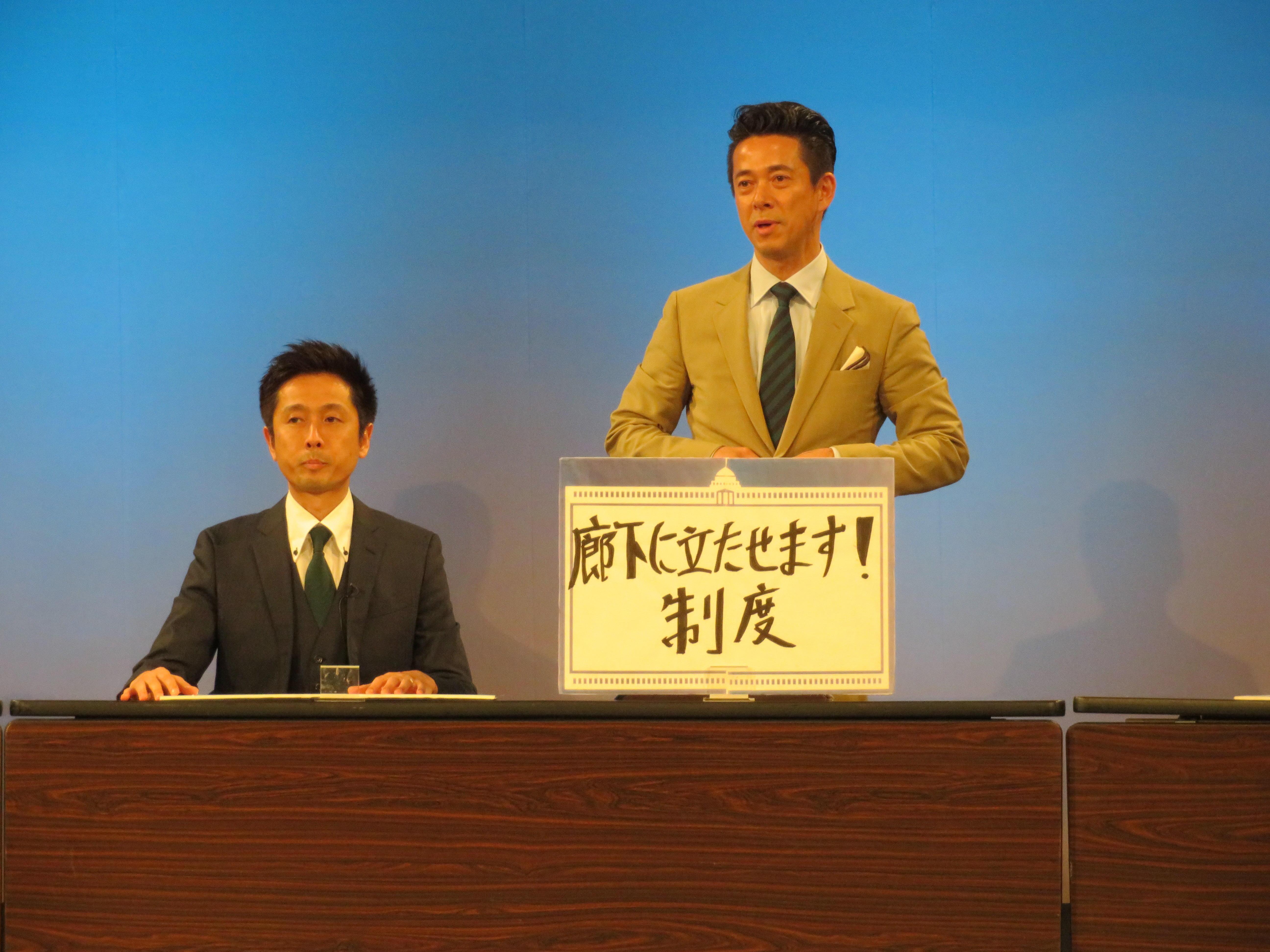 http://news.yoshimoto.co.jp/20170803163306-7c3f3a1244971ef53c2256a6ff63d0652ba46ae0.jpg