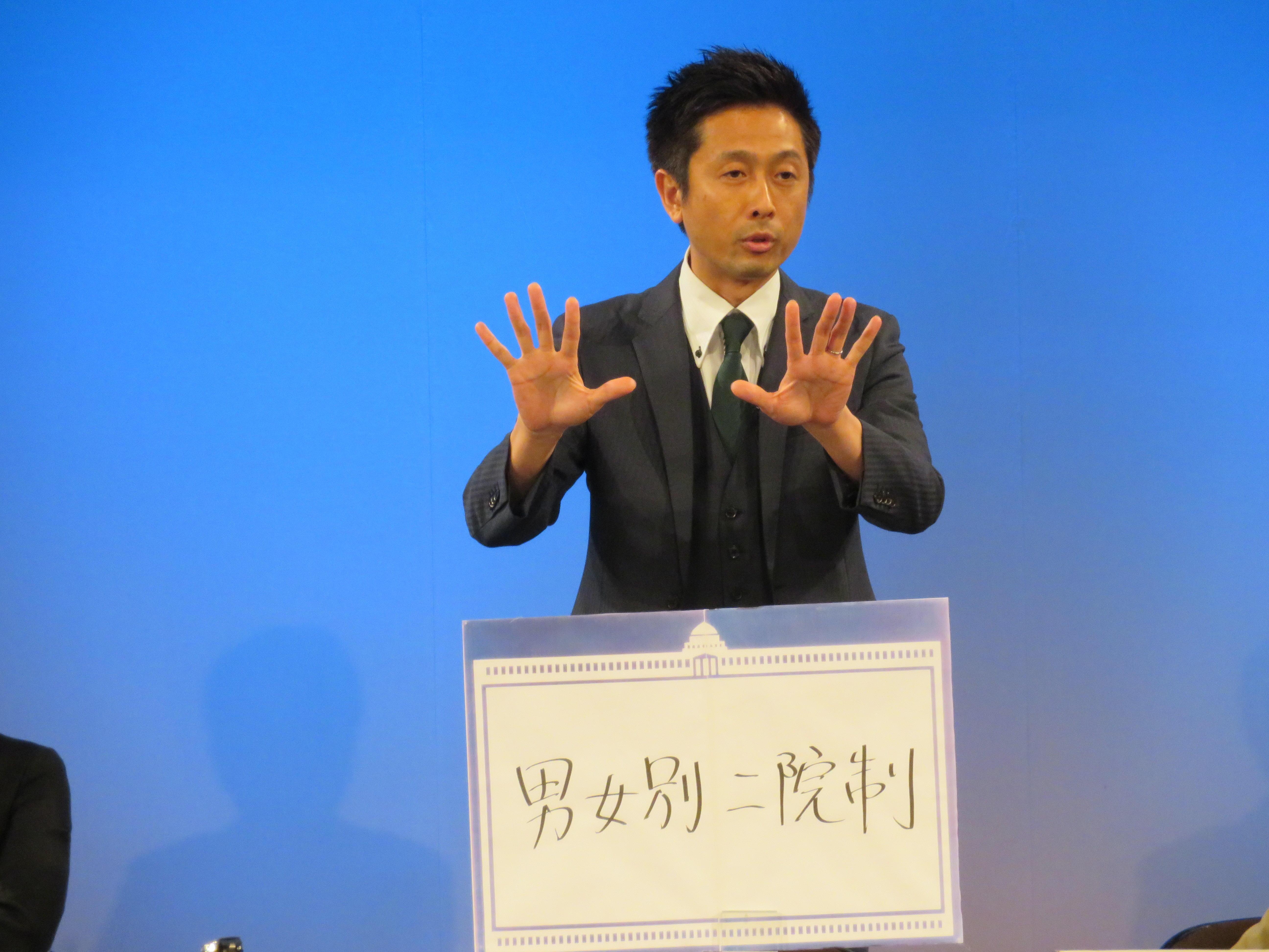 http://news.yoshimoto.co.jp/20170803163342-84739aa5b1baba8ce559dcffaf37ec85c1e69f31.jpg