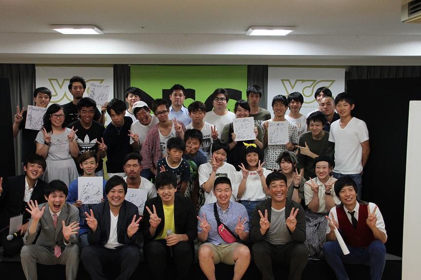 http://news.yoshimoto.co.jp/20170803164143-ee017bd67b91d6e37c9c3050480c151d7a27da89.jpg