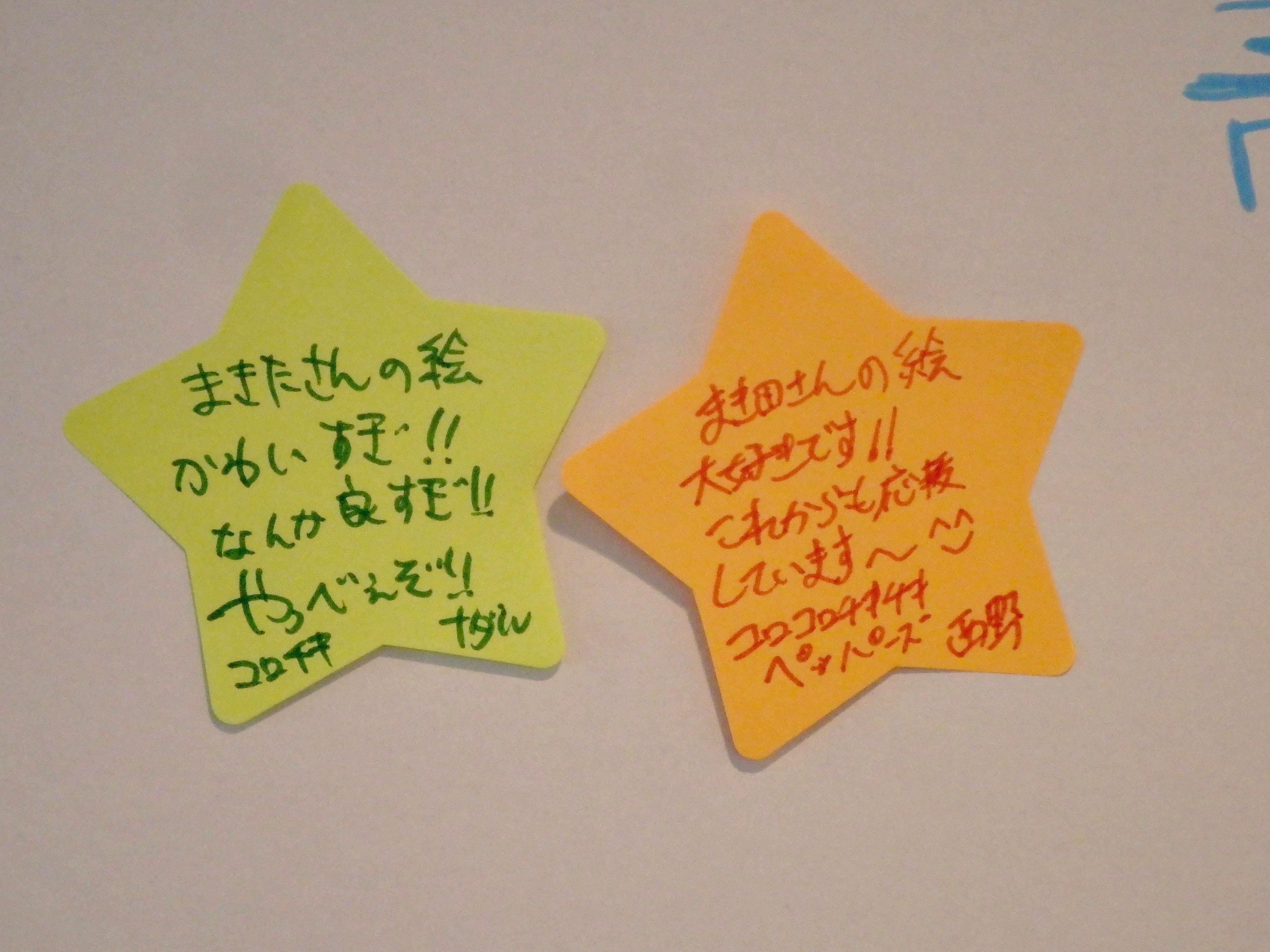 http://news.yoshimoto.co.jp/20170803183634-3af1b809dac41ccad1f7e615d3b76753de26d792.jpg