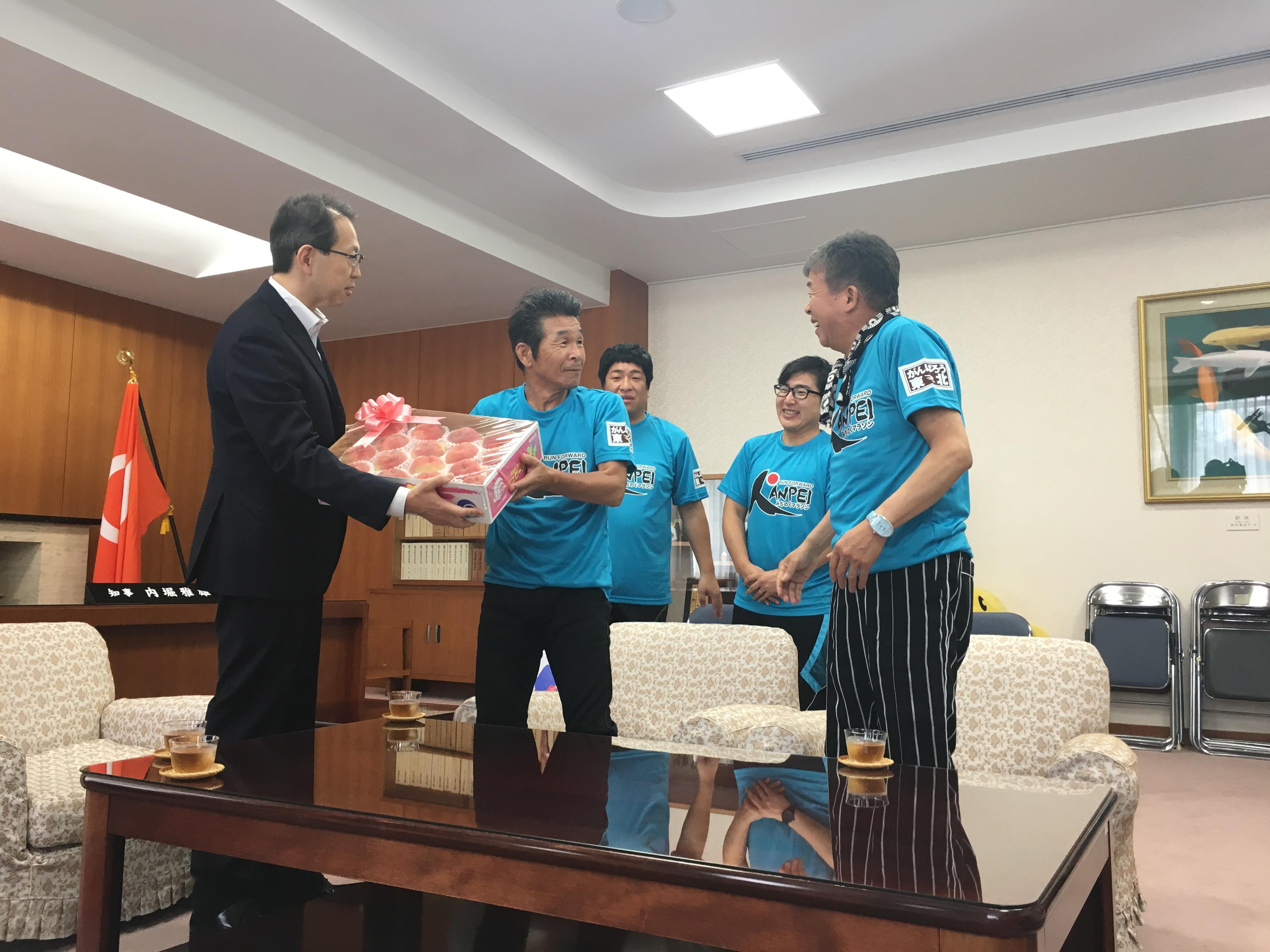 http://news.yoshimoto.co.jp/20170803203952-90eac4ee9e06da41bd7d1ded37611bbc13e7469e.jpg