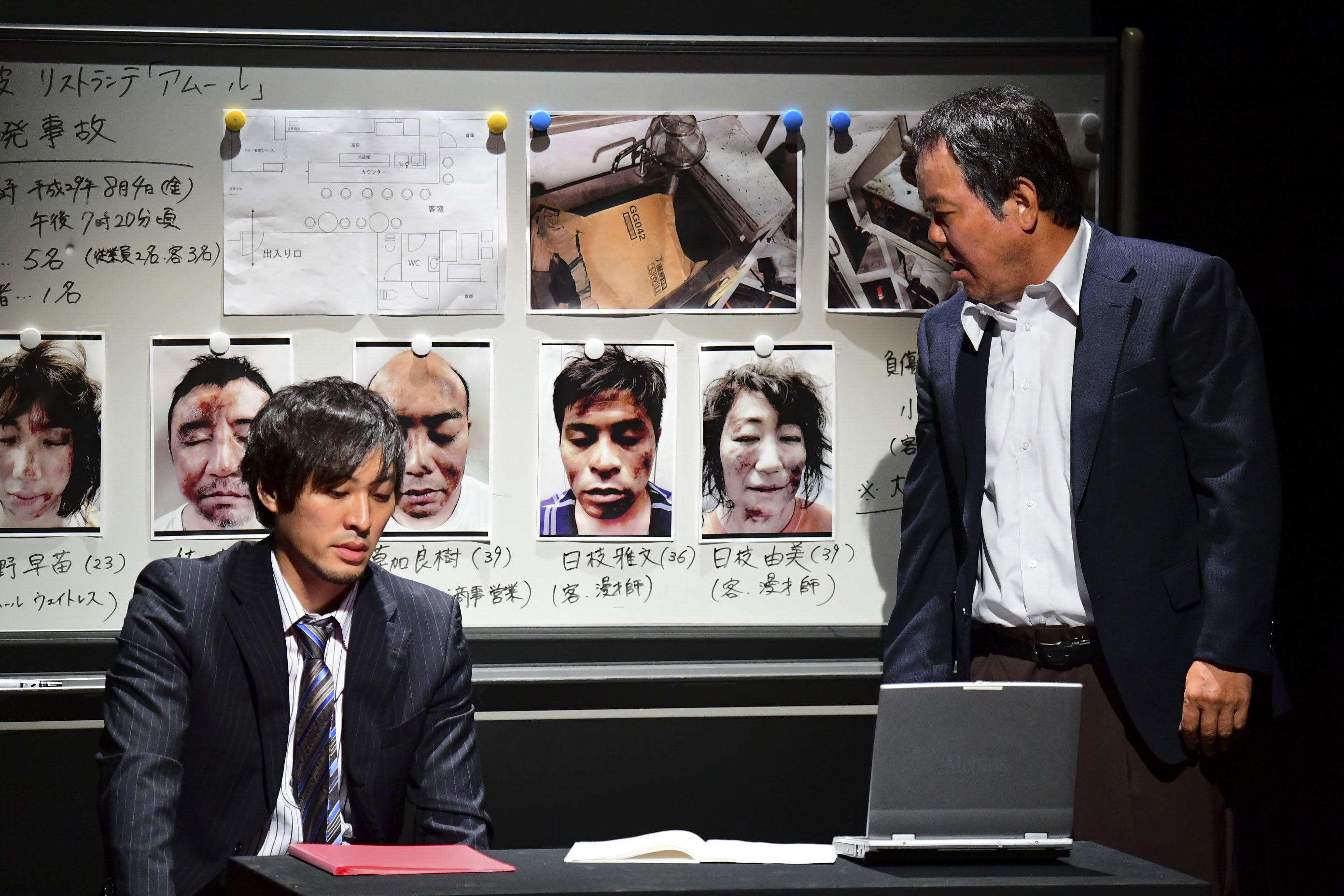 http://news.yoshimoto.co.jp/20170805012633-9f268b7bcc1037be0daf4ec311264deefc023bc8.jpg