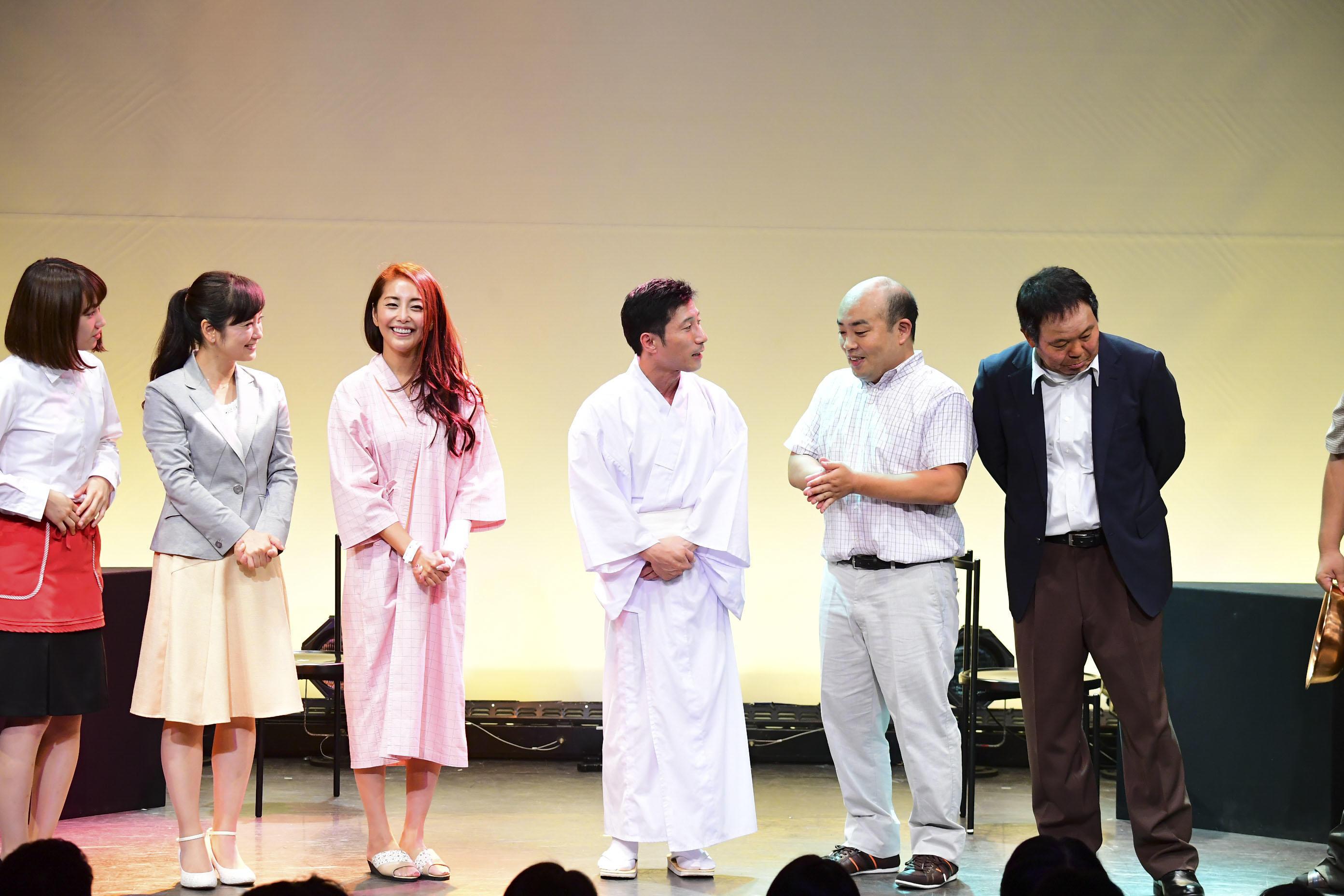 http://news.yoshimoto.co.jp/20170805013424-aa16ebf7dd6ee3e325127e0684e2d7fb59f2f9ff.jpg