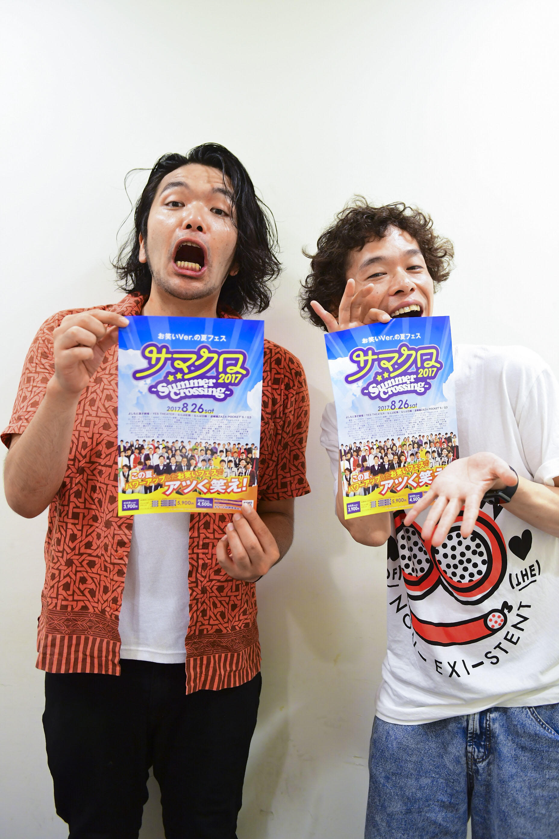 http://news.yoshimoto.co.jp/20170805100042-019f20dc6ebce1caf194cfeac25e85997dcaf62a.jpg