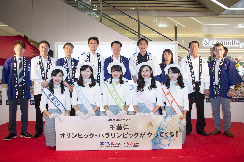 http://news.yoshimoto.co.jp/20170806210248-7e2e833110d105de7448f2b11a25eb0edda53670.jpg