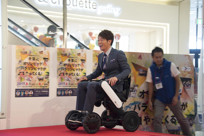http://news.yoshimoto.co.jp/20170806210349-a5732a857de00cc7bcb0a0f6f22a87267a35159b.jpg