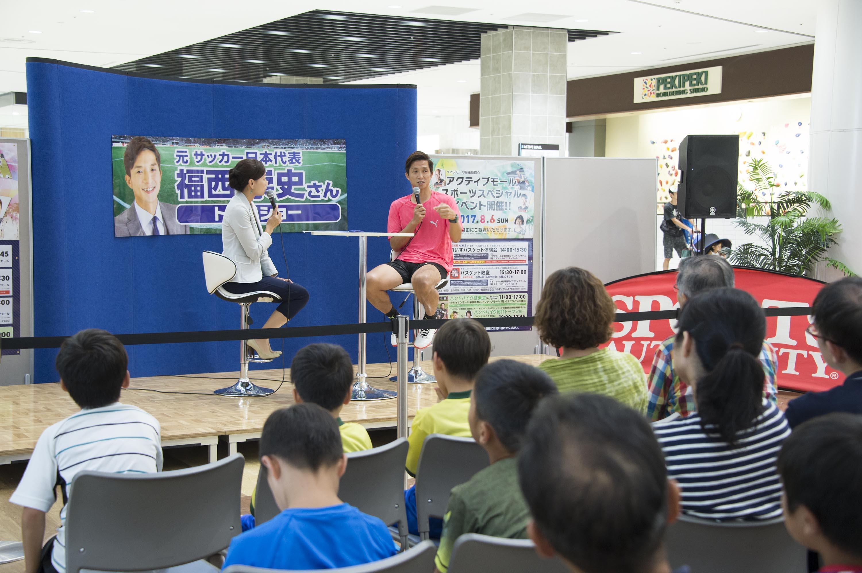 http://news.yoshimoto.co.jp/20170806212101-10329645d2fa9aa255aa0c62e802794b8fc5f6c3.jpg