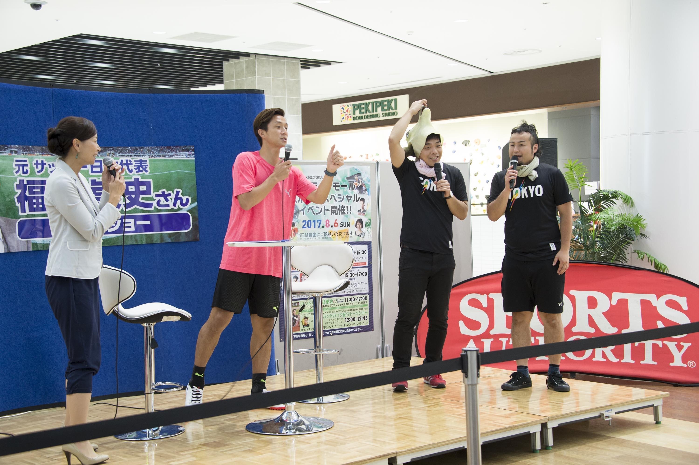 http://news.yoshimoto.co.jp/20170806212210-a2068aa9f9ad62b535d5c31d7fd14fba6dceca9d.jpg