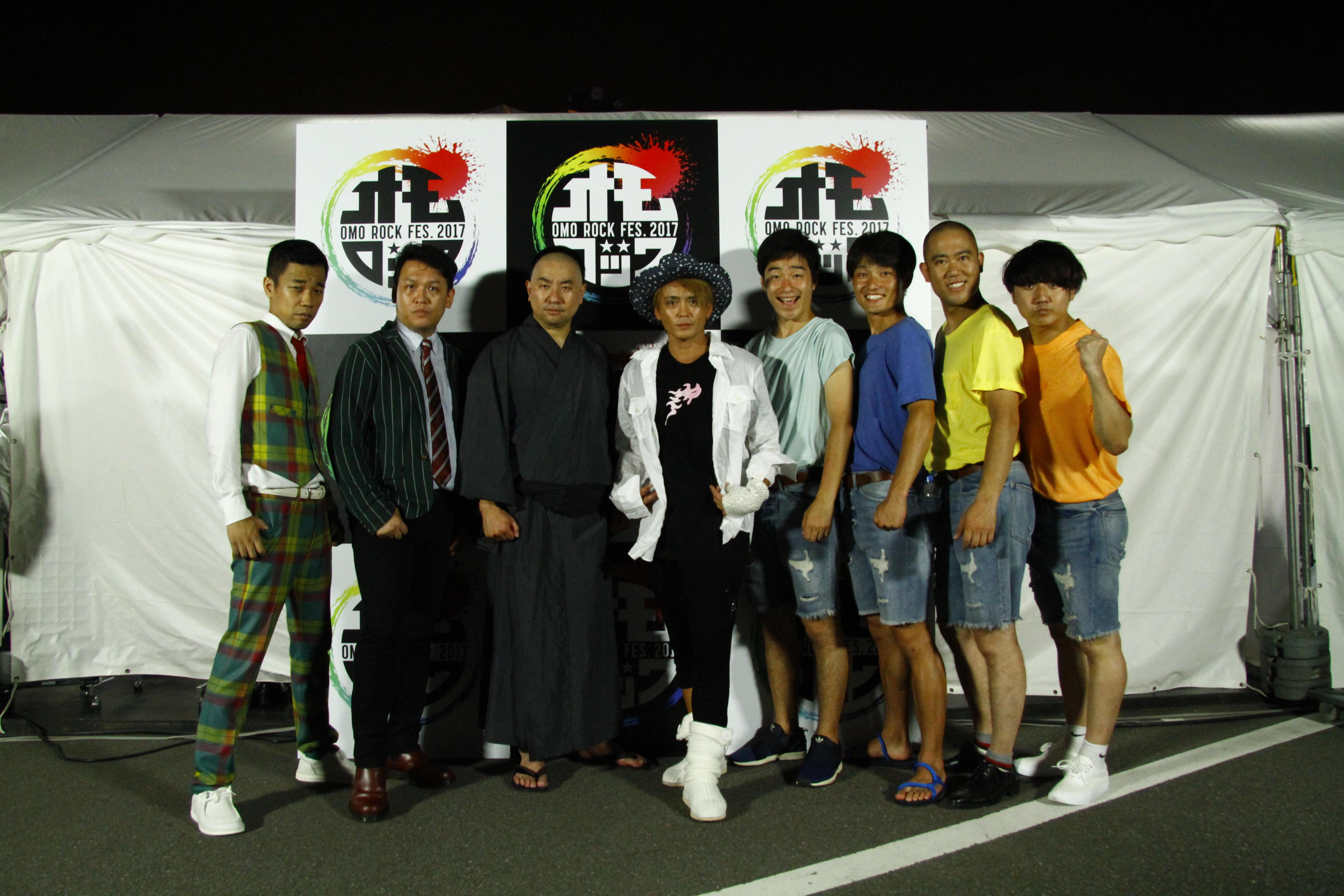 http://news.yoshimoto.co.jp/20170807013522-f4638399b1077a9aa49537972b8c207fe9694a50.jpg