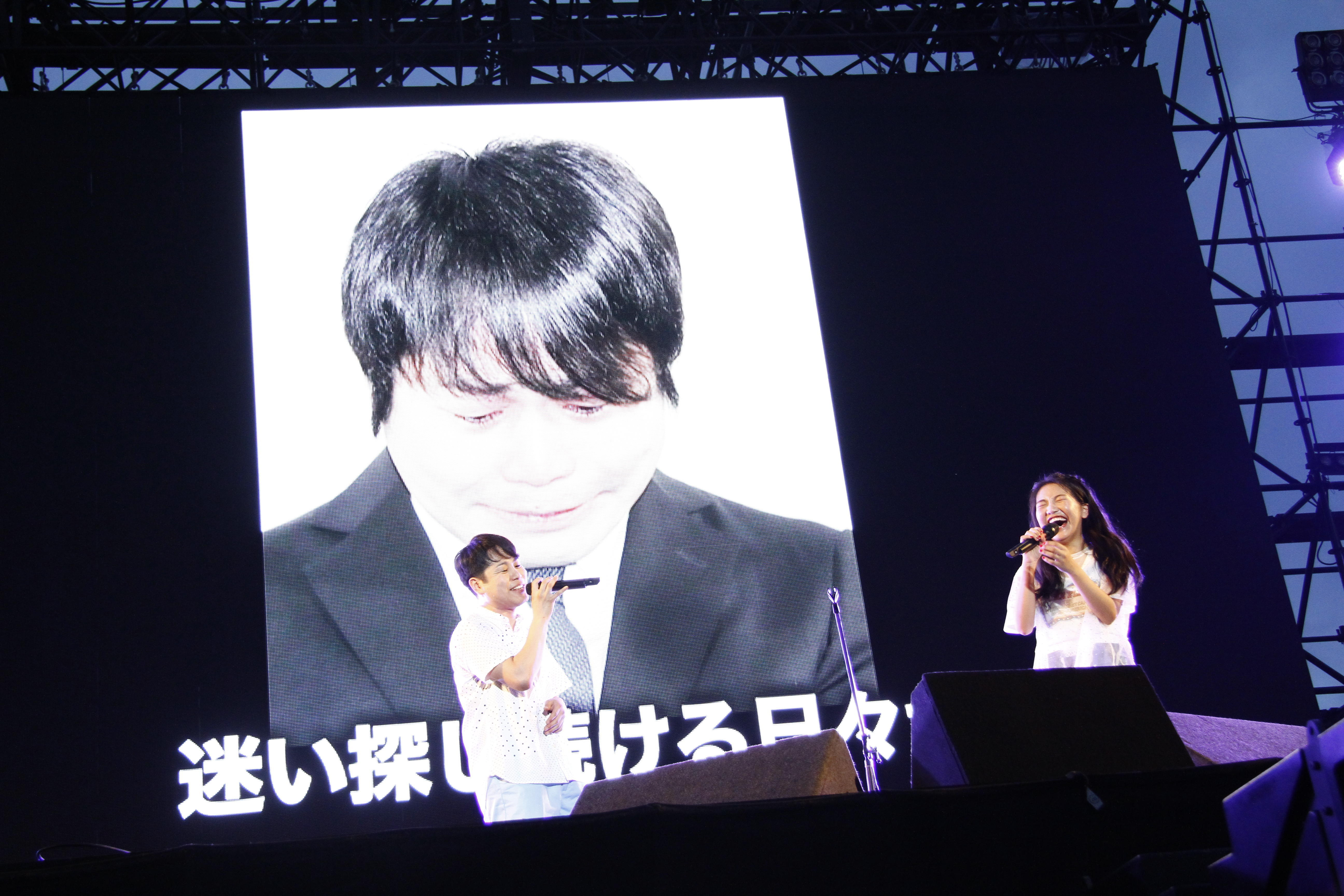 http://news.yoshimoto.co.jp/20170807021552-5e79398d510eabfc43f9fb989ec0ef66308feed5.jpg