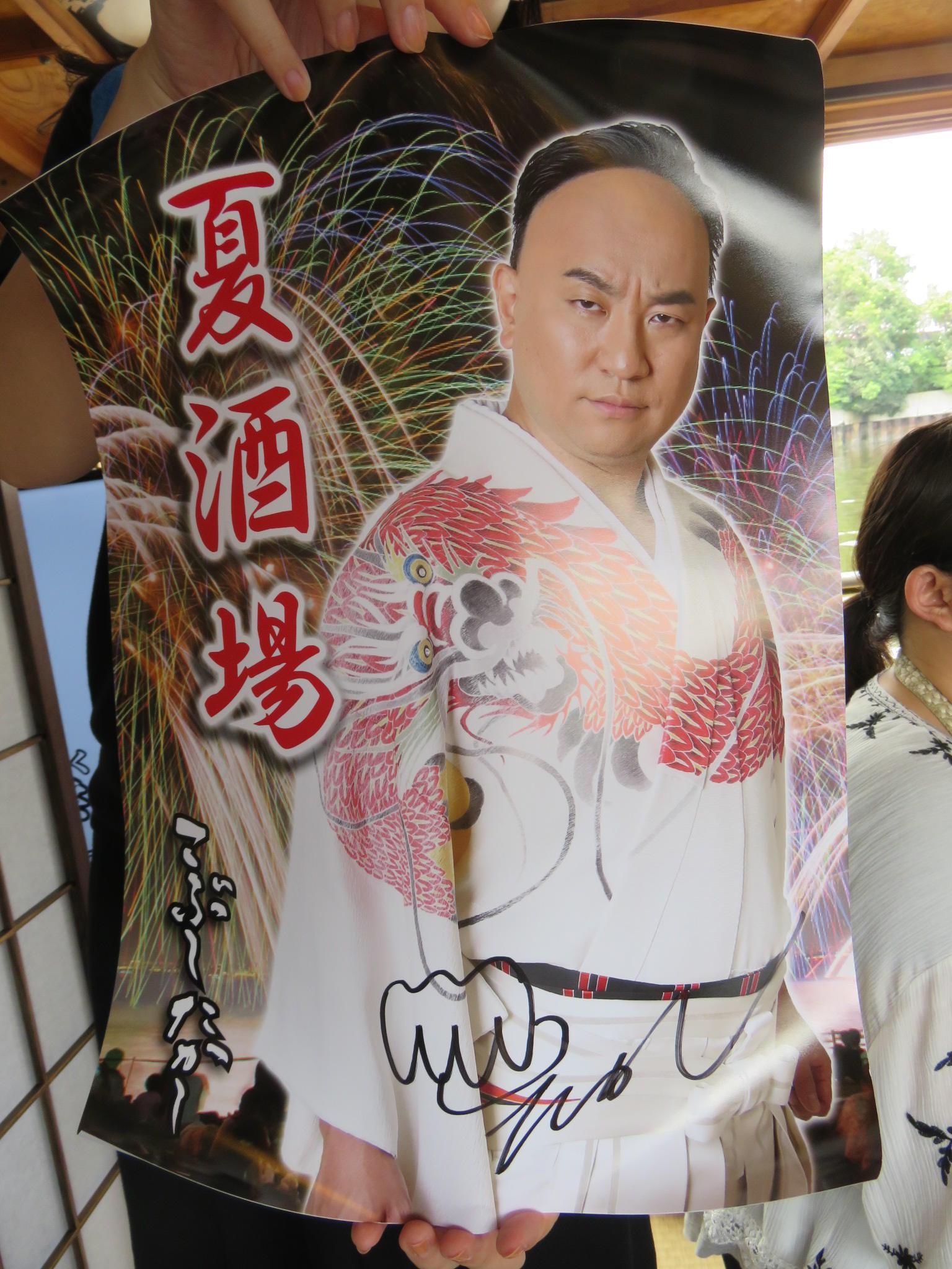 http://news.yoshimoto.co.jp/20170807124953-630815c4fc315ddf76d2c968b922586d86cd954e.jpg