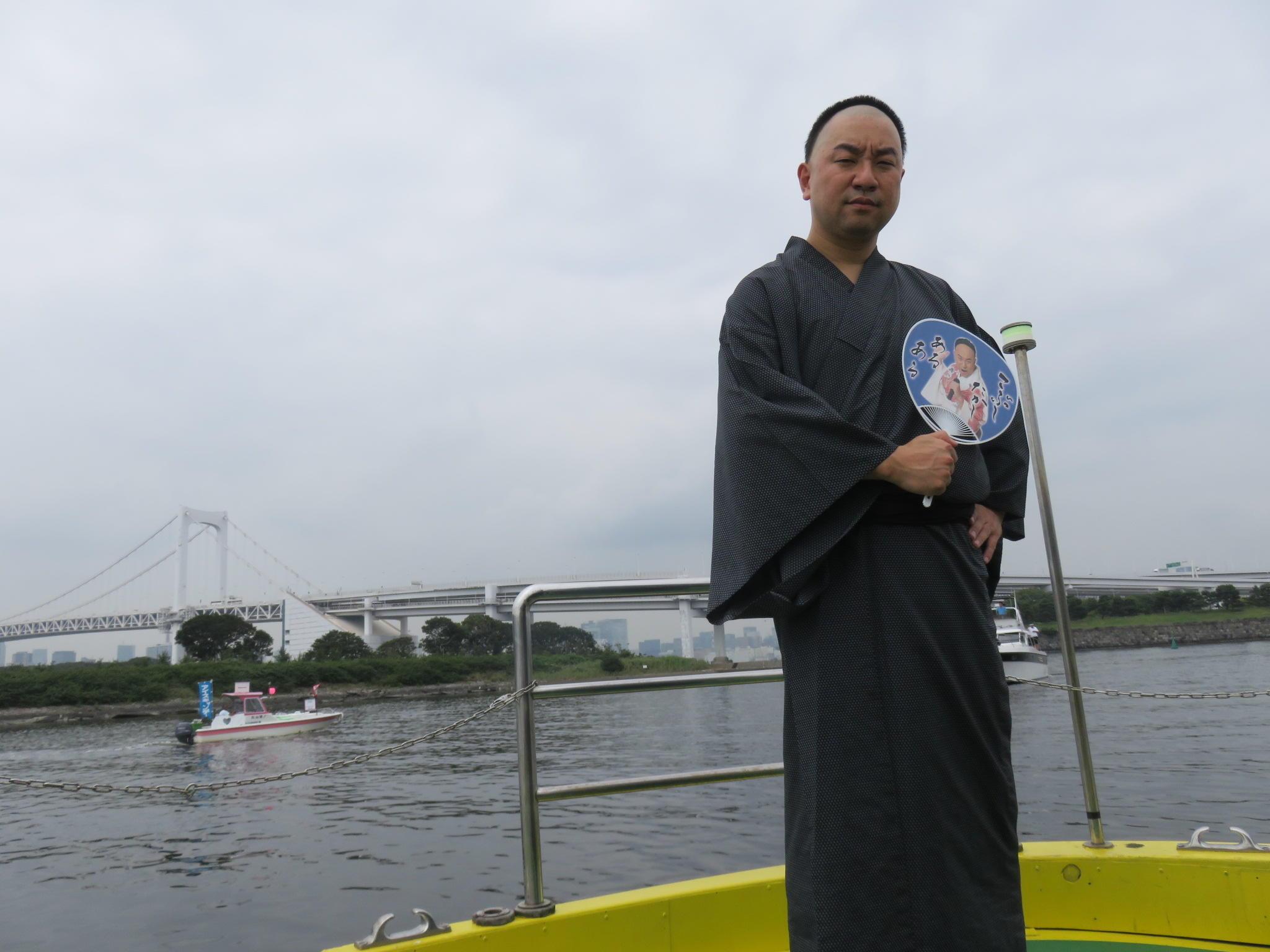http://news.yoshimoto.co.jp/20170807125643-428408e803d07e5c07194ae29eebcf53657d46ba.jpg