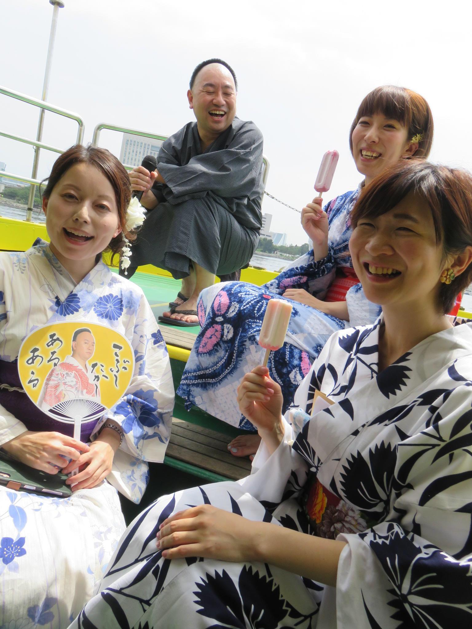 http://news.yoshimoto.co.jp/20170807130030-942750b7c2812fa6900e8668eac1192045bab16a.jpg