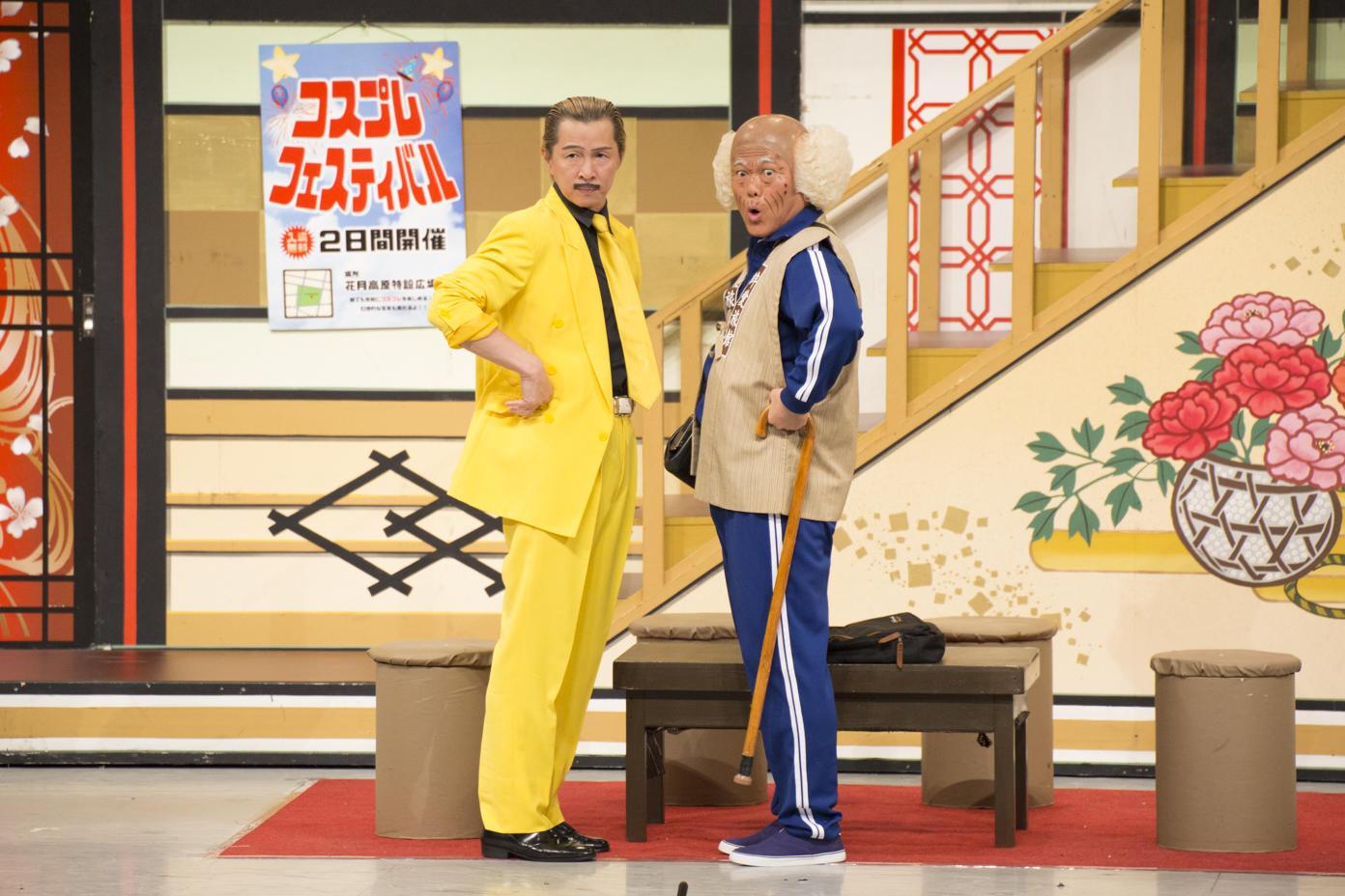http://news.yoshimoto.co.jp/20170807150750-5f913351c73ab8d73d118bb8e79c456f7185c82d.jpg