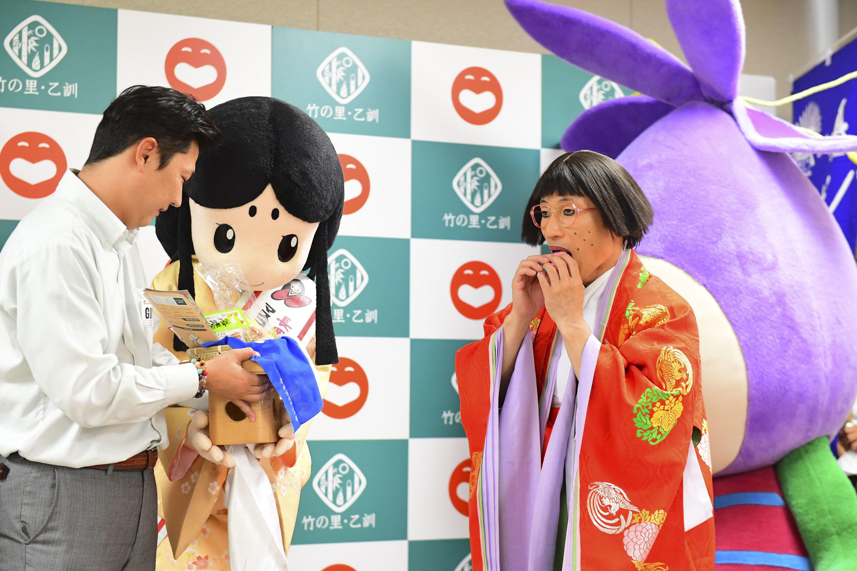 http://news.yoshimoto.co.jp/20170809165414-acbc97c7798d99a0f8d251400d73d65b0f7fcbd0.jpg