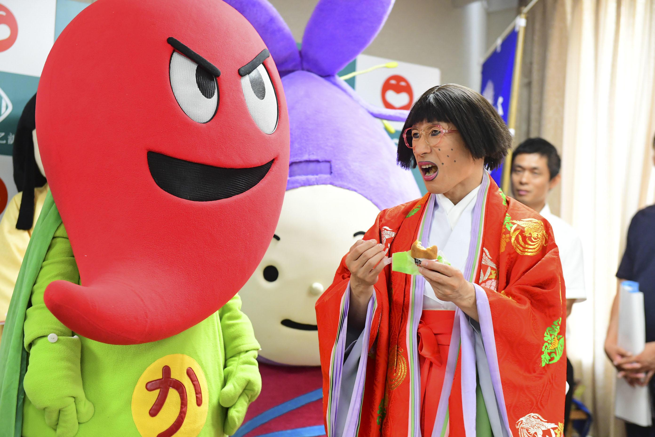 http://news.yoshimoto.co.jp/20170809165443-855d21c03a1973699110d229ccfdff9a9681be58.jpg